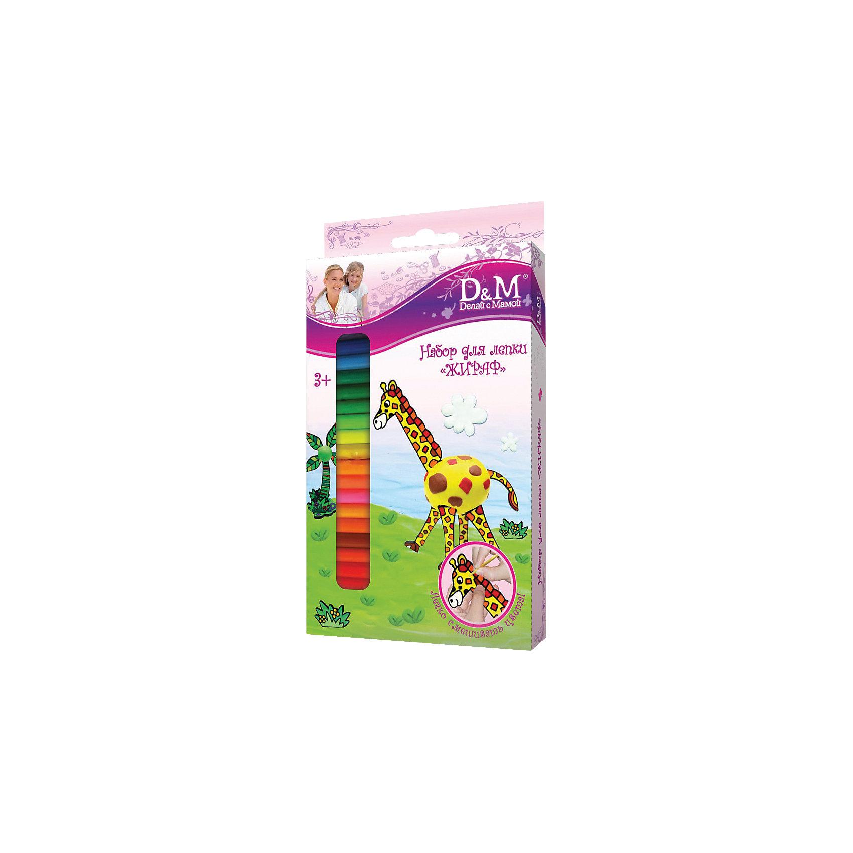Делай с Мамой Пластилин для детской лепки Жираф, 12 цветов двойной нож для изготовления цветов через интернет