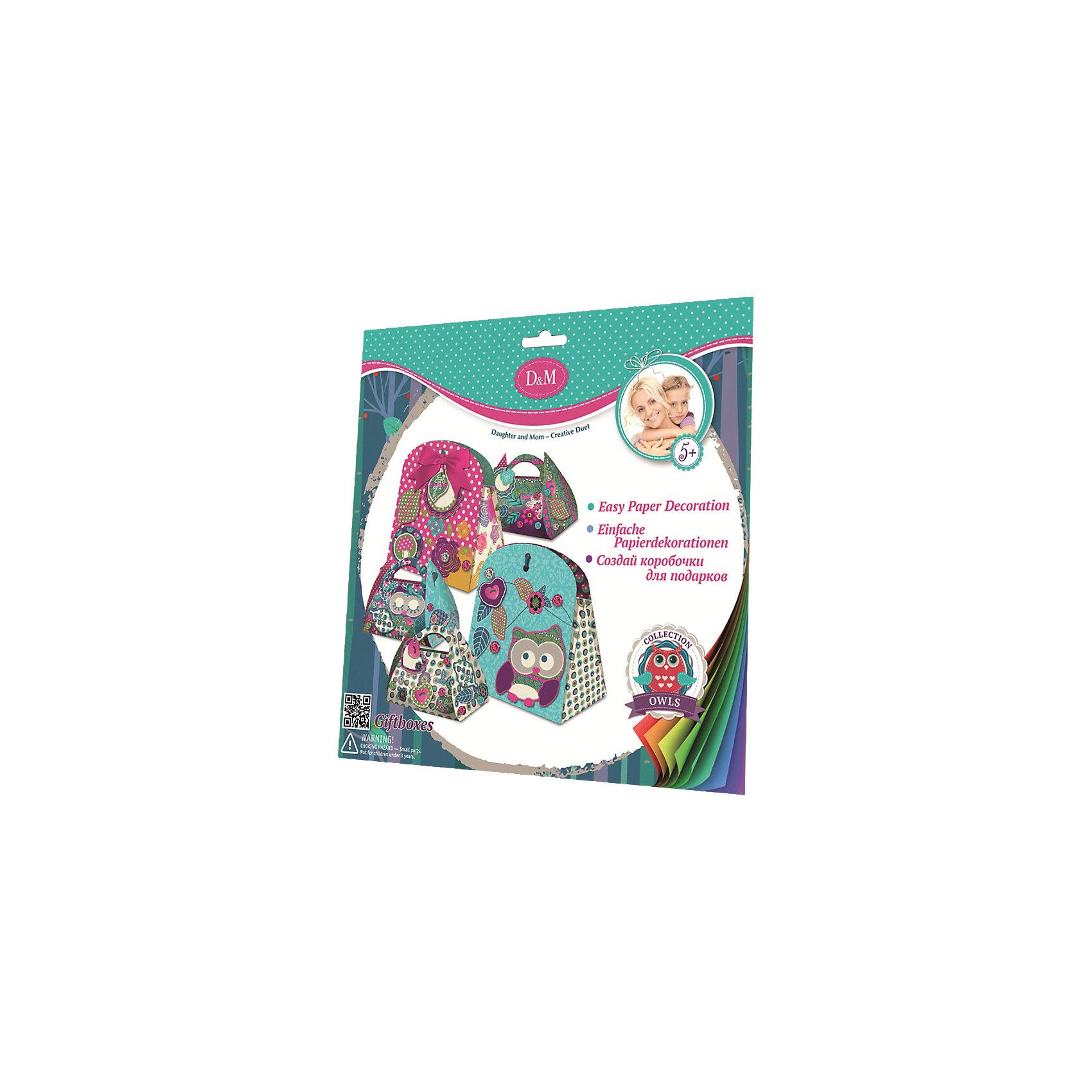 Набор  подарочных коробочек СовыВсё для праздника<br>Оригинальный набор «Совы» поможет самостоятельно сделать симпатичные бумажные коробочки. Они станут отличной упаковкой для подарка, а увлекательный процесс их изготовления заинтересует не только детей но и их родителей.<br><br>Дополнительная информация:<br><br>- Возраст: от 5 лет<br>- В комплекте: 5 заготовок для коробочек, 30 страз, 2 ленточки<br>- Материал: текстиль, дерево, пластик<br>- Размер упаковки: 25х24х2 см<br>- Вес: 0.16 кг<br><br>Набор подарочных коробочек Совы можно купить в нашем интернет-магазине.<br><br>Ширина мм: 250<br>Глубина мм: 5<br>Высота мм: 245<br>Вес г: 165<br>Возраст от месяцев: 60<br>Возраст до месяцев: 144<br>Пол: Женский<br>Возраст: Детский<br>SKU: 4834084