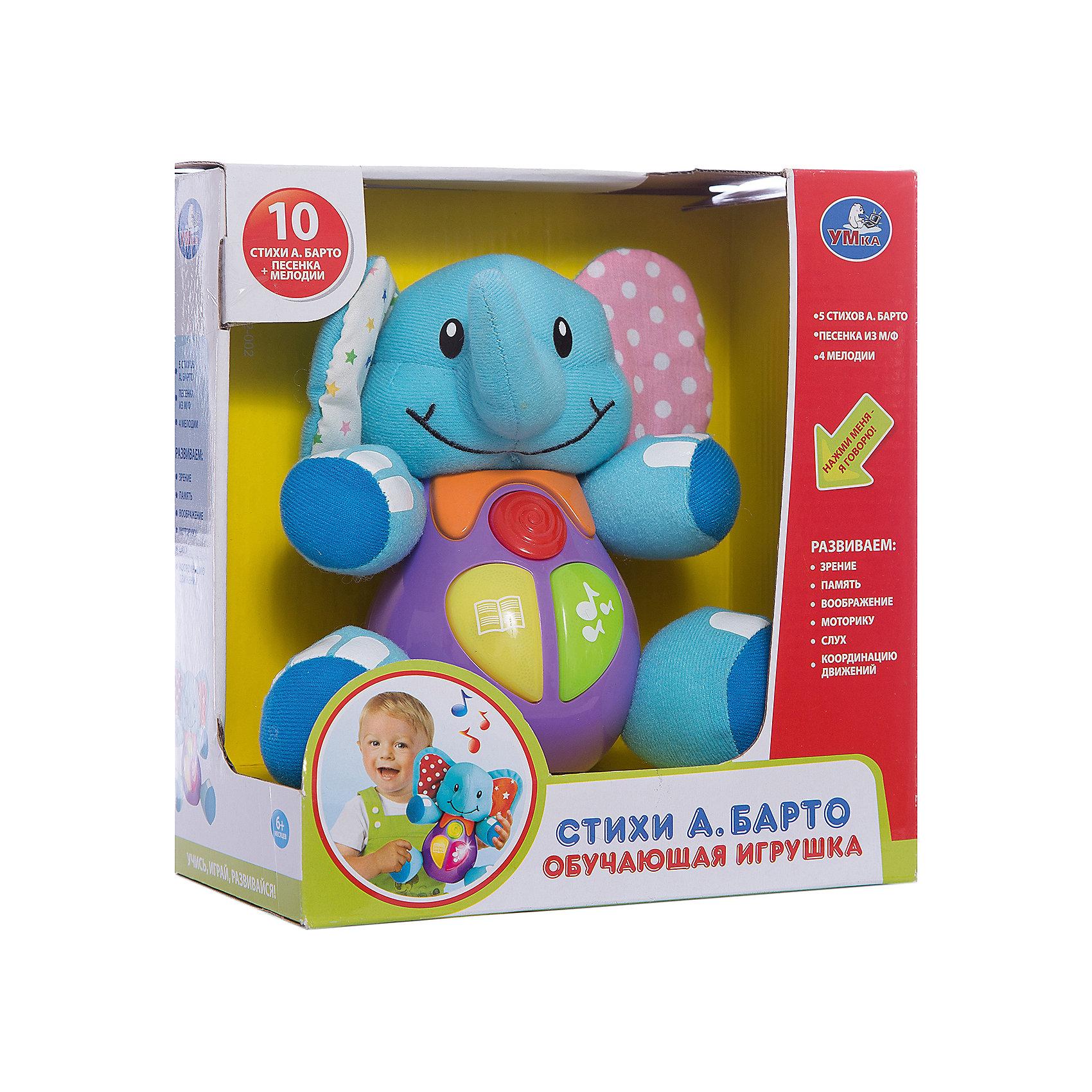 Обучающая игрушка Стихи А.Барто, Слоник, со светом и звуком, УмкаОбучающая игрушка Стихи А.Барто, со светом и звуком, Умка – это увлекательный, развивающий подарок для Вашего малыша. Обучающий забавный зверек познакомит ребёнка с добрыми детскими стишками и песенкой. На животике расположены три кнопки. При нажатии на одну из них малыш услышит песенку От улыбки. При нажатии на вторую - 6 приятных мелодий. При нажатии на кнопку с книжкой поочередно прозвучат 5 замечательных стихотворений А. Барто из серии Игрушки (Бычок, Зайка, Лошадка, Слон, Мишка). Все стихи и песенки сопровождаются световыми эффектами. Голова и лапки у игрушек мягкие с шуршащими вставками для развития тактильных ощущений. Туловище изготовлено из высококачественной пластмассы. Игрушка отлично способствует развитию памяти, логики, визуального и слухового восприятия, моторики.  Дополнительная информация:  - Игрушка работает от 2 батареек типа АА (входят в комплект) - Размер медвежонка: 16 х 18 х 8 см. - Размер упаковки: 20 х 21,5 х 11 см. Обучающую игрушку Стихи А.Барто, со светом и звуком, Умка можно купить в нашем интернет-магазине.<br><br>Ширина мм: 120<br>Глубина мм: 220<br>Высота мм: 210<br>Вес г: 470<br>Возраст от месяцев: 6<br>Возраст до месяцев: 60<br>Пол: Унисекс<br>Возраст: Детский<br>SKU: 4838277