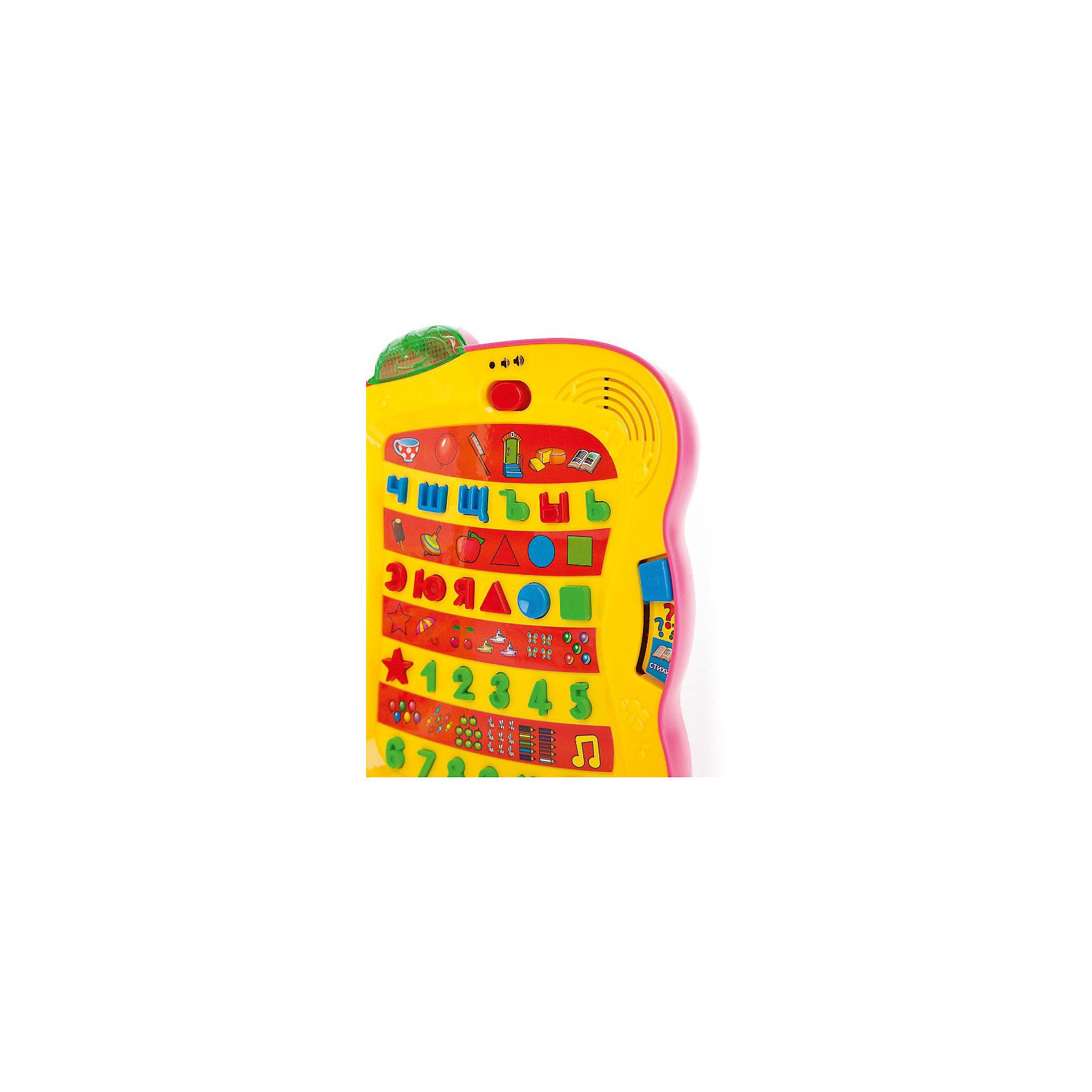 Умка Обучающая книга Винни-Пуха, со светом и звуком, 9 программ, Умка, розовый гордон ю книга про буквы от аа до яя
