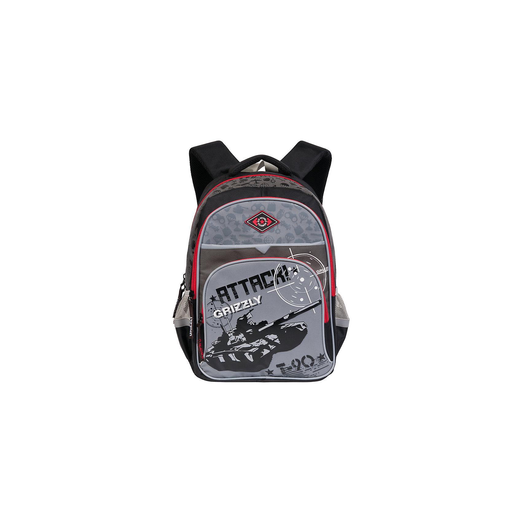 Школьный рюкзак, черно-серыйШкольный рюкзак, черно-серый, Grizzly (Гризли) ? рюкзак отечественного бренда Гризли школьной серии.  Рюкзак  выполнен из нейлона высокого качества, что обеспечивает, с одной стороны, легкий вес, а с другой ? надежность и прочность. Все швы выполнены капроновыми нитками, что делает швы особенно крепкими и устойчивыми к износу даже в течение нескольких лет. <br>Внутреннее устройство рюкзака состоит из двух вместительных отсеков, внутреннего составного пенала-органайзера и подвесного кармана на молнии. Также имеется откидное дно, что увеличивает устойчивость рюкзака. На передней стенке имеются 2 кармана, застегивающихся на молнию, по бокам – карманы из сетки. Удобство и эргономичность рюкзака создается за счет жесткой анатомической спинки, укрепленных лямок и мягкой укрепленной ручки, имеется дополнительная ручка-петля. С четырех сторон рюкзака имеются светоотражающие элементы. Уникальность рюкзаков Grizzly заключается в том, что анатомическая спинка изготовлена из специальной ткани, которая пропускает воздух, тем самым защищает спину от повышенного потоотделения.<br>Все рюкзаки школьной серии Grizzly (Гризли) имеют оригинальный современный дизайн. Школьный рюкзак, черно-серый, Grizzly (Гризли) выполнен в сером цвете с яркими элементами. Передний карман украшен большой яркой аппликацией, изображающей танк.<br>Школьный рюкзак, черно-серый, Grizzly (Гризли) ? это качество материалов, удобство, стиль и долговечность использования. <br><br>Дополнительная информация:<br><br>- Вес: 900 г<br>- Габариты (Д*Г*В): 30*18*40 см<br>- Цвет: черный, оттенки серого<br>- Материал: полиэстер <br>- Сезон: круглый год<br>- Коллекция: школьная <br>- Год коллекции: 2016 <br>- Пол: мужской<br>- Предназначение: для школы<br>- Особенности ухода: можно чистить влажной щеткой или губкой, допускается ручная стирка<br><br>Подробнее:<br><br>• Для школьников в возрасте: от 6 лет и до 10 лет<br>• Страна производитель: Россия<br>• Торговый бренд: Grizzly<br><br>Школьный рю