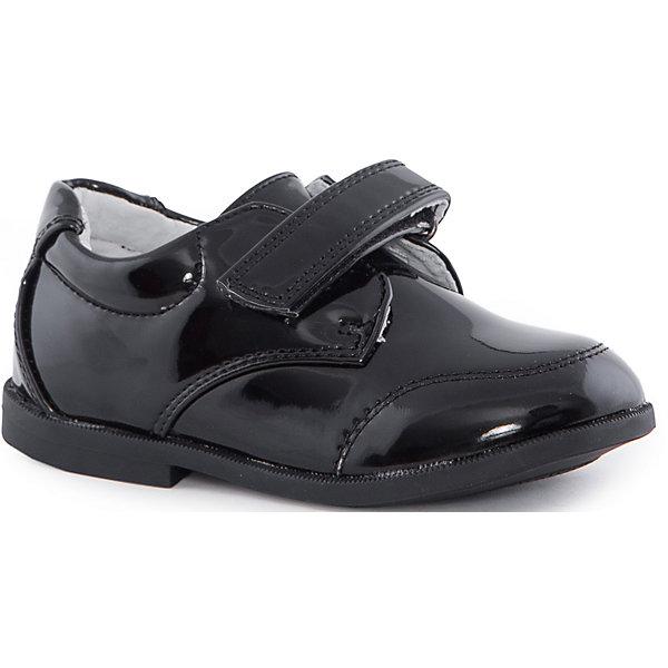 Полуботинки для мальчика MursuНарядная обувь<br>Характеристики товара:<br><br>• цвет: черный<br>• материал верха: искусственная кожа<br>• материал стельки: натуральная кожа<br>• материал подошвы: ТЭП<br>• супинатор с перфорацией предотвращает плоскостопие<br>• антискользящая подошва<br>• застежка: липучка<br>• страна бренда: Финляндия<br>• страна изготовитель: Китай<br><br>Обувь для детей всегда должна быть подобрана особенно тщательно! Хорошая обувь, особенно повседневная, должна обеспечивать правильное положение ноги и быть прочной. Такие полуботинки от известного финского бренда обеспечат ребенку необходимый уровень комфорта, а супинатор с перфорацией предотвратит плоскостопие. Стелька из натуральной кожи не натирает. Обувь легкая, она без труда надевается и снимается, отлично сидит на ноге. <br>Продукция от бренда MURSU - это качественные товары, созданные с применением новейших технологий. При производстве используются только проверенные сертифицированные материалы. Обувь отличается модным дизайном и продуманной конструкцией. Изделие производится из качественных и проверенных материалов, которые безопасны для детей.<br><br>Полуботинки для мальчика от бренда MURSU (Мурсу) можно купить в нашем интернет-магазине.<br><br>Ширина мм: 262<br>Глубина мм: 176<br>Высота мм: 97<br>Вес г: 427<br>Цвет: черный<br>Возраст от месяцев: 24<br>Возраст до месяцев: 36<br>Пол: Мужской<br>Возраст: Детский<br>Размер: 26,23,22,24,25<br>SKU: 4861493