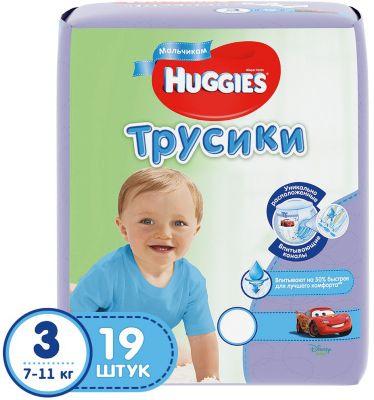HUGGIES Трусики-подгузники Huggies 3 для мальчиков, 7-11кг, , 19 шт.
