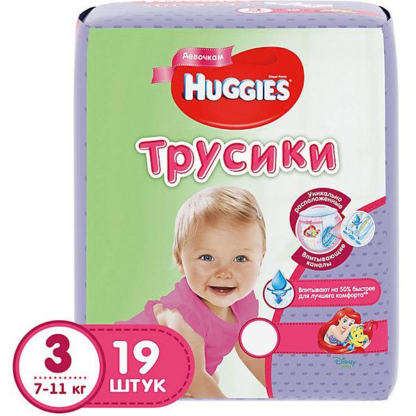 Трусики-подгузники Huggies 3 для девочек, 7-11кг, , 19 шт.Трусики-подгузники<br>Трисики-подгузники Huggies просто созданы для подвижных малышек! <br>Мягче и эластичнее чем когда-либо, они дают Вашей непоседе настоящую свободу движения и чувство защищенности.<br>Подгузники очень легко надеваются и так же легко снимаются. Прекрасно сидят!<br>И имеют специальное расположение впитывающего слоя для девочек. <br><br>Характеристика:<br>- Эластичный поясок.<br>У трусиков имеется тянущийся во всех направлениях пояс, широкие боковины и специальные эластичные манжеты вокруг ножек. Благодаря этому подгузник отлично прилегает к телу и обеспечивает максимальный комфорт во время активных движений и игр.<br>- Мягкие материалы<br>Трусики сделаны из специальных мягких материалов с особыми микропорами, которые позволяют оберегать кожу малышки и дают ей «дышать»<br>- Впитывают за секунды.<br>- Легко надеваются<br>Надеваются через ножки так же, как обычные трусики.<br>- Легко снимаются.<br><br>Если Ваша малышка ни секунды не сидит на месте – то Трусики Huggies идеально ей подойдут! <br><br>Дополнительна информация:<br><br>- Возраст: от 3 месяцев.<br>- Вес ребенка: от 7 до 11 кг.<br>- Кол-во в упаковке:19 шт.<br>- Вес в упаковке: 590 г.<br><br>Купить трусики-подгузники 3 для девочек от Huggies, можно в нашем магазине.<br>Ширина мм: 206; Глубина мм: 188; Высота мм: 124; Вес г: 590; Возраст от месяцев: 3; Возраст до месяцев: 12; Пол: Женский; Возраст: Детский; SKU: 4861811;