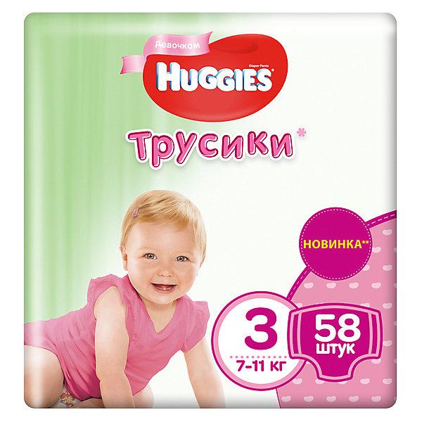 Трусики-подгузники Huggies 3 Mega Pack для девочек , 7-11кг, 58 шт.Трусики-подгузники<br>Характеристики:<br><br>• трусики-подгузники для девочек;<br>• размер 3/М;<br>• вес ребенка: 7-11 кг;<br>• количество в упаковке: 58 шт.<br><br>Преимущества:<br><br>• трусики-подгузники впитывают на 50% быстрее для лучшего комфорта;<br>• уникально расположенные впитывающие каналы уменьшают набухание подгузника;<br>• впитывающий слой для девочек расположен по центру;<br>• слой DryTouch впитывает за секунды и помогает запереть влагу внутри; <br>• материалы с микропорами позволяют коже дышать;<br>• мягкие, тянущиеся в разные стороны поясок и широкие боковинки;<br>• эластичные манжеты вокруг ножек для великолепного прилегания и комфорта в движении;<br>• 2 замечательных дизайна Дисней в каждой упаковке.<br><br>Трусики-подгузники Хаггис содержат материалы с видимыми воздухопроницаемыми микропорами в виде отверстий. Легко избавиться от использованных трусиков: расстегните, сверните, закрепите застежками на боковинах.<br><br>Трусики-подгузники Huggies 3/М, 7-11кг, 58 шт. можно купить в нашем интернет-магазине.<br>Ширина мм: 410; Глубина мм: 268; Высота мм: 124; Вес г: 1790; Возраст от месяцев: 3; Возраст до месяцев: 12; Пол: Женский; Возраст: Детский; SKU: 4861813;