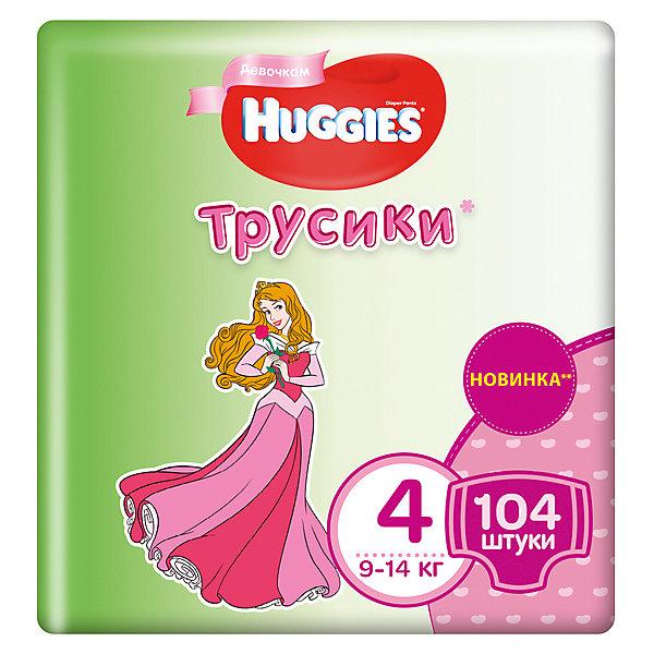 Трусики-подгузники  Huggies 4 для девочек, 9-14 кг, Disney Box, 52*2, 104 шт.Трусики-подгузники<br>Характеристики:<br><br>• трусики-подгузники для девочек;<br>• размер 4/L;<br>• вес ребенка: 9-14 кг;<br>• количество в упаковке: 104 шт.<br><br>Преимущества:<br><br>• трусики-подгузники впитывают на 50% быстрее для лучшего комфорта;<br>• уникально расположенные впитывающие каналы уменьшают набухание подгузника;<br>• впитывающий слой для девочек расположен по центру;<br>• слой DryTouch впитывает за секунды и помогает запереть влагу внутри; <br>• материалы с микропорами позволяют коже дышать;<br>• мягкие, тянущиеся в разные стороны поясок и широкие боковинки;<br>• эластичные манжеты вокруг ножек для великолепного прилегания и комфорта в движении;<br>• 2 замечательных дизайна Дисней в каждой упаковке.<br><br>Трусики-подгузники Хаггис содержат материалы с видимыми воздухопроницаемыми микропорами в виде отверстий. Легко избавиться от использованных трусиков: расстегните, сверните, закрепите застежками на боковинах.<br><br>Трусики-подгузники Huggies 4/L, 9-14 кг, 104 шт. можно купить в нашем интернет-магазине.<br>Ширина мм: 454; Глубина мм: 238; Высота мм: 266; Вес г: 3900; Возраст от месяцев: 6; Возраст до месяцев: 24; Пол: Женский; Возраст: Детский; SKU: 4861815;