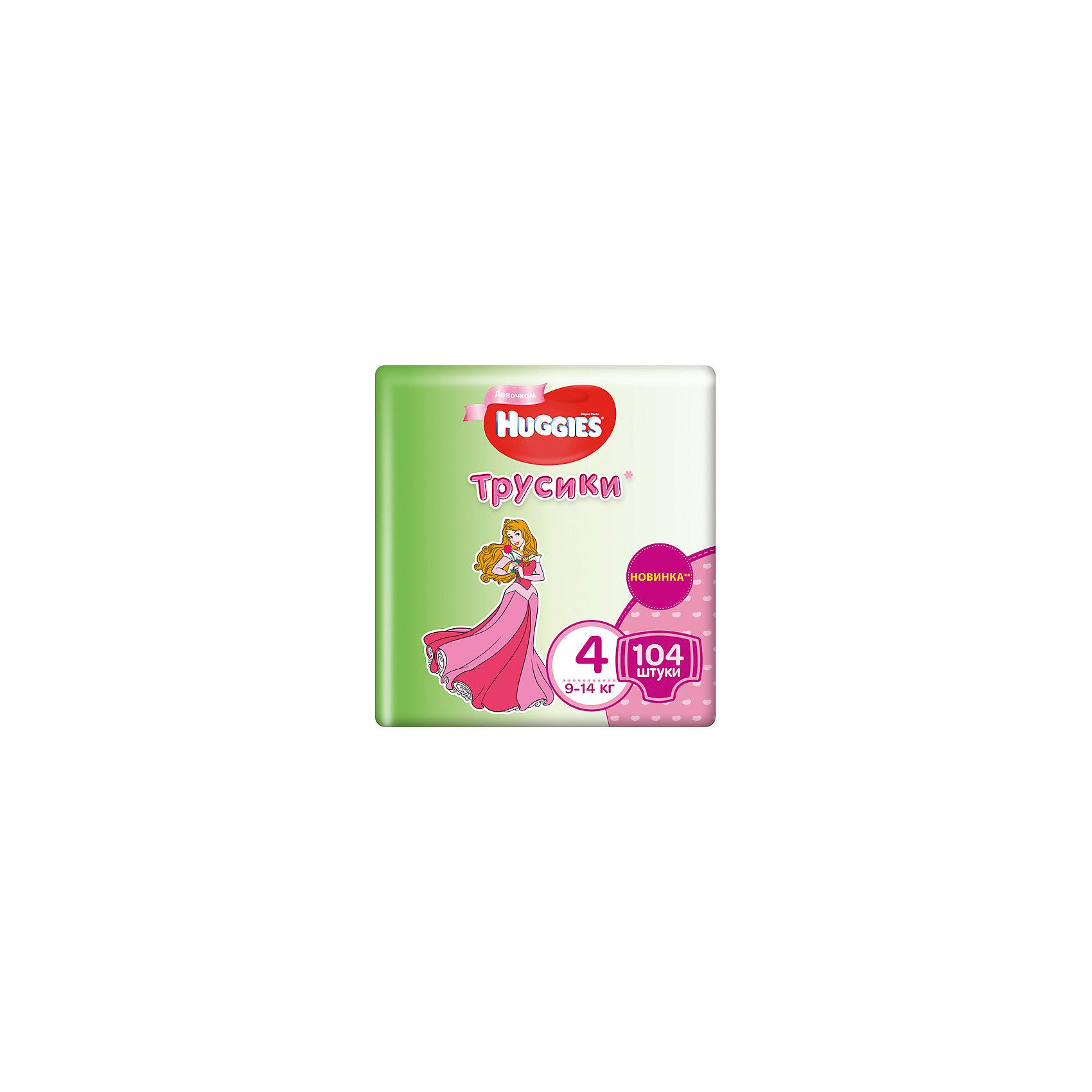 ФОТО huggies Трусики-подгузники 4 для девочек, 9-14 кг, disney box, 52*2, 104 шт., huggies