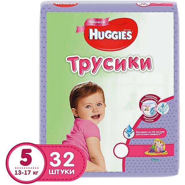 Трусики-подгузники Huggies 5 Jumbo Pack для девочек, 13-17 кг, 32 шт.Трусики-подгузники<br>Трисики-подгузники Huggies просто созданы для подвижных малышек! <br>Мягче и эластичнее чем когда-либо, они дают Вашей непоседе настоящую свободу движения и чувство защищенности.<br>Подгузники очень легко надеваются и так же легко снимаются. Прекрасно сидят!<br>И имеют специальное расположение впитывающего слоя для девочек. <br><br>А яркий дизайн трусиков-подгузников будет прекрасным дополнением!<br><br>Характеристика:<br>- Эластичный поясок.<br>У трусиков имеется тянущийся во всех направлениях пояс, широкие боковины и специальные эластичные манжеты вокруг ножек. Благодаря этому подгузник отлично прилегает к телу и обеспечивает максимальный комфорт во время активных движений и игр.<br>- Мягкие материалы<br>Трусики сделаны из специальных мягких материалов с особыми микропорами, которые позволяют оберегать кожу малышки и дают ей «дышать»<br>- Впитывают за секунды.<br>- Легко надеваются<br>Надеваются через ножки так же, как обычные трусики.<br>- Легко снимаются.<br><br>Если Ваша малышка ни секунды не сидит на месте – то Трусики Huggies идеально ей подойдут! <br><br>Дополнительна информация:<br><br>- Возраст: с 12 месяцев.<br>- Вес ребенка: от 13 до 17 кг.<br>- Кол-во в упаковке: 32 шт.<br>- Вес в упаковке: 3900 г.<br><br>Купить трусики-подгузники 5 для девочек джамбо от Huggies, можно в нашем магазине.<br><br>Ширина мм: 490<br>Глубина мм: 238<br>Высота мм: 266<br>Вес г: 3900<br>Возраст от месяцев: 12<br>Возраст до месяцев: 3<br>Пол: Женский<br>Возраст: Детский<br>SKU: 4861817
