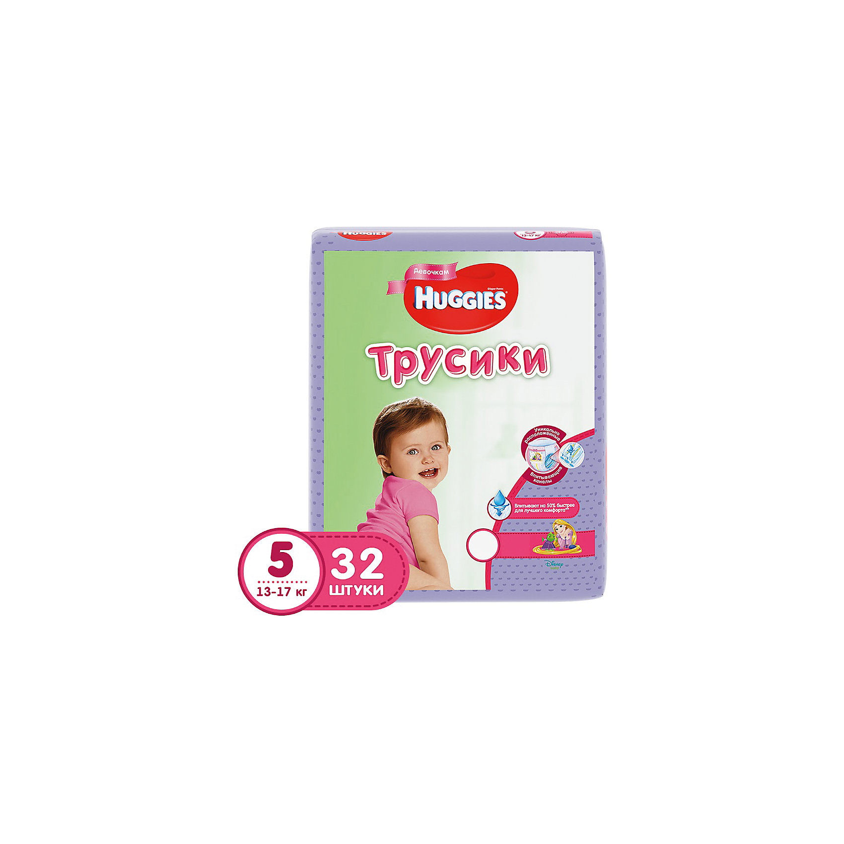HUGGIES Трусики-подгузники 5 для девочек джамбо, 13-17 кг, 32 шт., Huggies трусики подгузники для мальчиков солнце и луна нежное прикосновение 5 13 20 кг 40 шт