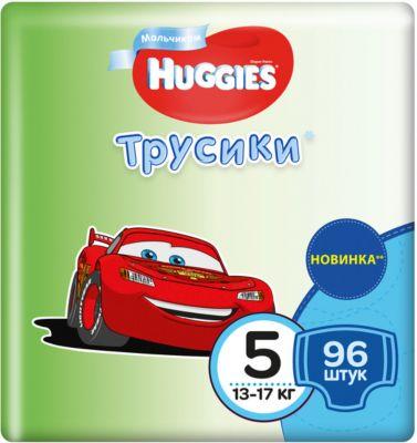 Huggies Трусики-Подгузники Huggies 5 Для Мальчиков, 13-17 Кг, Disney Box, 48*2, 96 Шт.