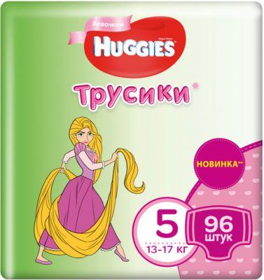 HUGGIES Трусики-подгузники Huggies 5 Disney Box для девочек, 13-17 кг, 48*2, 96 шт. фото-1