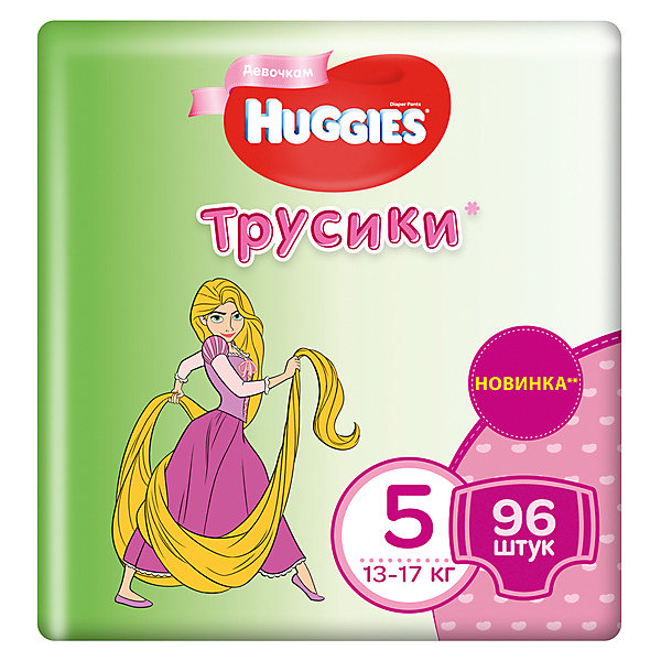 Трусики-подгузники Huggies 5 Disney Box для девочек, 13-17 кг, 48*2, 96 шт.Трусики-подгузники<br>Трисики-подгузники Huggies просто созданы для подвижных малышек! <br>Мягче и эластичнее чем когда-либо, они дают Вашей непоседе настоящую свободу движения и чувство защищенности.<br>Подгузники очень легко надеваются и так же легко снимаются. Прекрасно сидят!<br>И имеют специальное расположение впитывающего слоя для девочек. <br><br>А яркий дизайн трусиков-подгузников будет прекрасным дополнением!<br><br>Характеристика:<br>- Эластичный поясок.<br>У трусиков имеется тянущийся во всех направлениях пояс, широкие боковины и специальные эластичные манжеты вокруг ножек. Благодаря этому подгузник отлично прилегает к телу и обеспечивает максимальный комфорт во время активных движений и игр.<br>- Мягкие материалы<br>Трусики сделаны из специальных мягких материалов с особыми микропорами, которые позволяют оберегать кожу малышки и дают ей «дышать»<br>- Впитывают за секунды.<br>- Легко надеваются<br>Надеваются через ножки так же, как обычные трусики.<br>- Легко снимаются.<br><br>Если Ваша малышка ни секунды не сидит на месте – то Трусики Huggies идеально ей подойдут! <br><br>Дополнительна информация:<br><br>- Возраст: с 12 месяцев.<br>- Вес ребенка: от 13 до 17 кг.<br>- Кол-во в упаковке: 32 шт.<br>- Вес в упаковке: 3900 г.<br><br>Купить трусики-подгузники 5 для девочек Disney Box от Huggies, можно в нашем магазине.<br><br>Ширина мм: 490<br>Глубина мм: 238<br>Высота мм: 266<br>Вес г: 3900<br>Возраст от месяцев: 12<br>Возраст до месяцев: 3<br>Пол: Женский<br>Возраст: Детский<br>SKU: 4861819