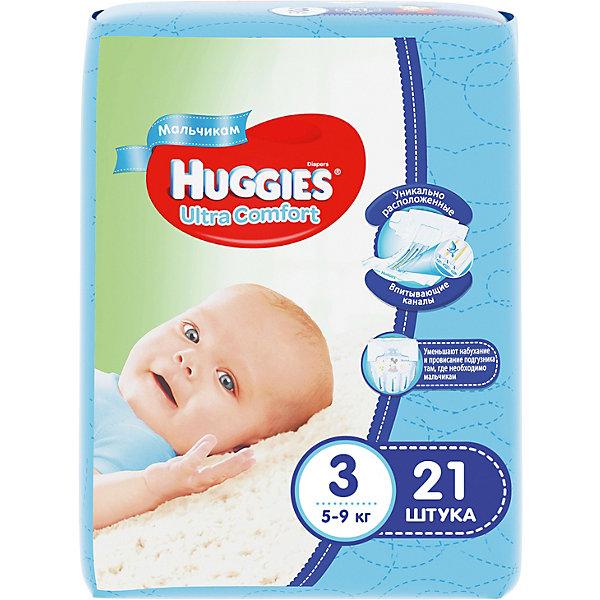 Подгузники Huggies Ultra Comfort 3 для мальчиков, 5-9 кг, 21шт.Подгузники 0-5 кг<br>Подгузники  Ultra Comfort Huggies созданы специально для мальчишек! <br>Для более быстрого впитывания распределяющий слой в этих подгузниках расположен там, где это нужнее всего. Так же, подгузники изготовлены из специальных мягких материалов с микропорами, которые позволяют коже «дышать». А тянущиеся застежки с закругленными краями надежно фиксируют подгузник, широкий эластичный пояс позволяет малышам  свободно двигаться.<br><br>А яркий дизайн будет постоянно радовать маленького модника!<br><br>Дополнительна информация:<br><br>- Возраст: с рождения.<br>- Вес ребенка: от 5 до 9 кг.<br>- Кол-во в упаковке: 21 шт.<br>- Вес в упаковке: 609 г.<br><br>Купить подгузники Ultra Comfort для мальчиков 3 от Huggies, можно в нашем магазине.<br>Ширина мм: 205; Глубина мм: 149; Высота мм: 110; Вес г: 609; Возраст от месяцев: 0; Возраст до месяцев: 9; Пол: Мужской; Возраст: Детский; SKU: 4861820;