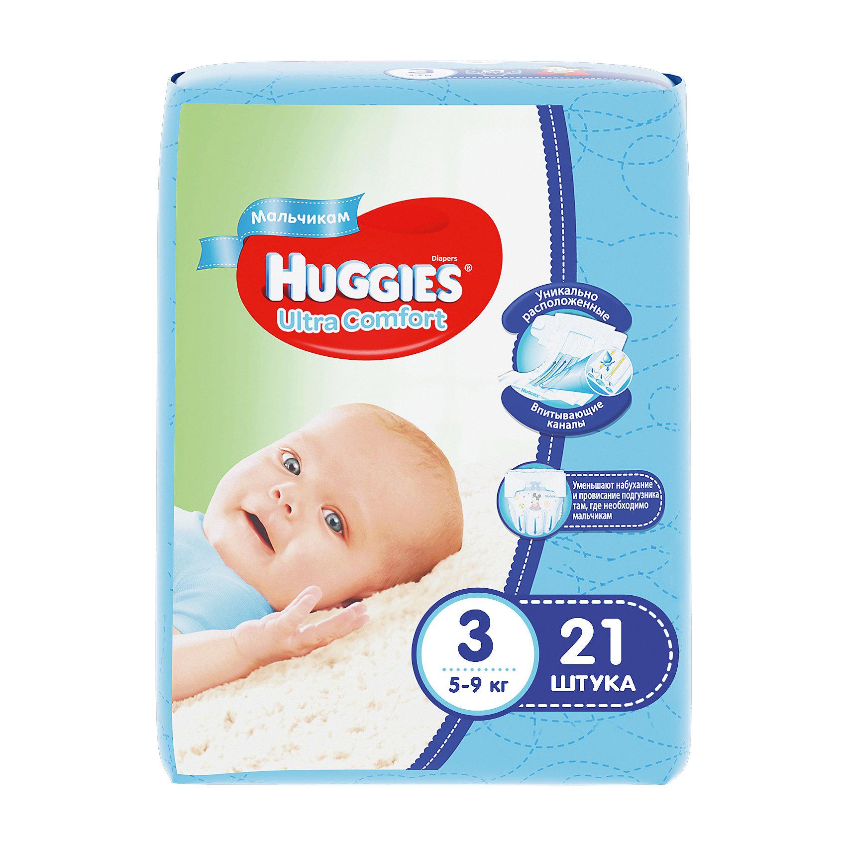 Подгузники Ultra Comfort для мальчиков 3, 5-9 кг, 21шт., HuggiesПодгузники  Ultra Comfort Huggies созданы специально для мальчишек! <br>Для более быстрого впитывания распределяющий слой в этих подгузниках расположен там, где это нужнее всего. Так же, подгузники изготовлены из специальных мягких материалов с микропорами, которые позволяют коже «дышать». А тянущиеся застежки с закругленными краями надежно фиксируют подгузник, широкий эластичный пояс позволяет малышам  свободно двигаться.<br><br>А яркий дизайн будет постоянно радовать маленького модника!<br><br>Дополнительна информация:<br><br>- Возраст: с рождения.<br>- Вес ребенка: от 5 до 9 кг.<br>- Кол-во в упаковке: 21 шт.<br>- Вес в упаковке: 609 г.<br><br>Купить подгузники Ultra Comfort для мальчиков 3 от Huggies, можно в нашем магазине.<br><br>Ширина мм: 205<br>Глубина мм: 149<br>Высота мм: 110<br>Вес г: 609<br>Возраст от месяцев: 0<br>Возраст до месяцев: 9<br>Пол: Мужской<br>Возраст: Детский<br>SKU: 4861820