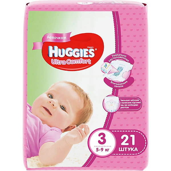 Подгузники Huggies Ultra Comfort 3 для девочек, 5-9 кг, 21шт.Подгузники 0-5 кг<br>Подгузники Ultra Comfort Huggies созданы специально для девочек! <br>Для более быстрого впитывания распределяющий слой в этих подгузниках расположен там, где это нужнее всего. Так же, подгузники изготовлены из специальных мягких материалов с микропорами, которые позволяют коже «дышать». А тянущиеся застежки с закругленными краями надежно фиксируют подгузник, широкий эластичный пояс позволяет малышам  свободно двигаться.<br><br>А яркий дизайн будет постоянно радовать маленькую модницу!<br><br>Дополнительна информация:<br><br>- Возраст: с рождения.<br>- Вес ребенка: от 5 до 9 кг.<br>- Кол-во в упаковке: 21 шт.<br>- Вес в упаковке: 609 г.<br><br>Купить подгузники Ultra Comfort для девочек 3 от Huggies, можно в нашем магазине.<br>Ширина мм: 205; Глубина мм: 149; Высота мм: 110; Вес г: 609; Возраст от месяцев: 0; Возраст до месяцев: 9; Пол: Женский; Возраст: Детский; SKU: 4861821;