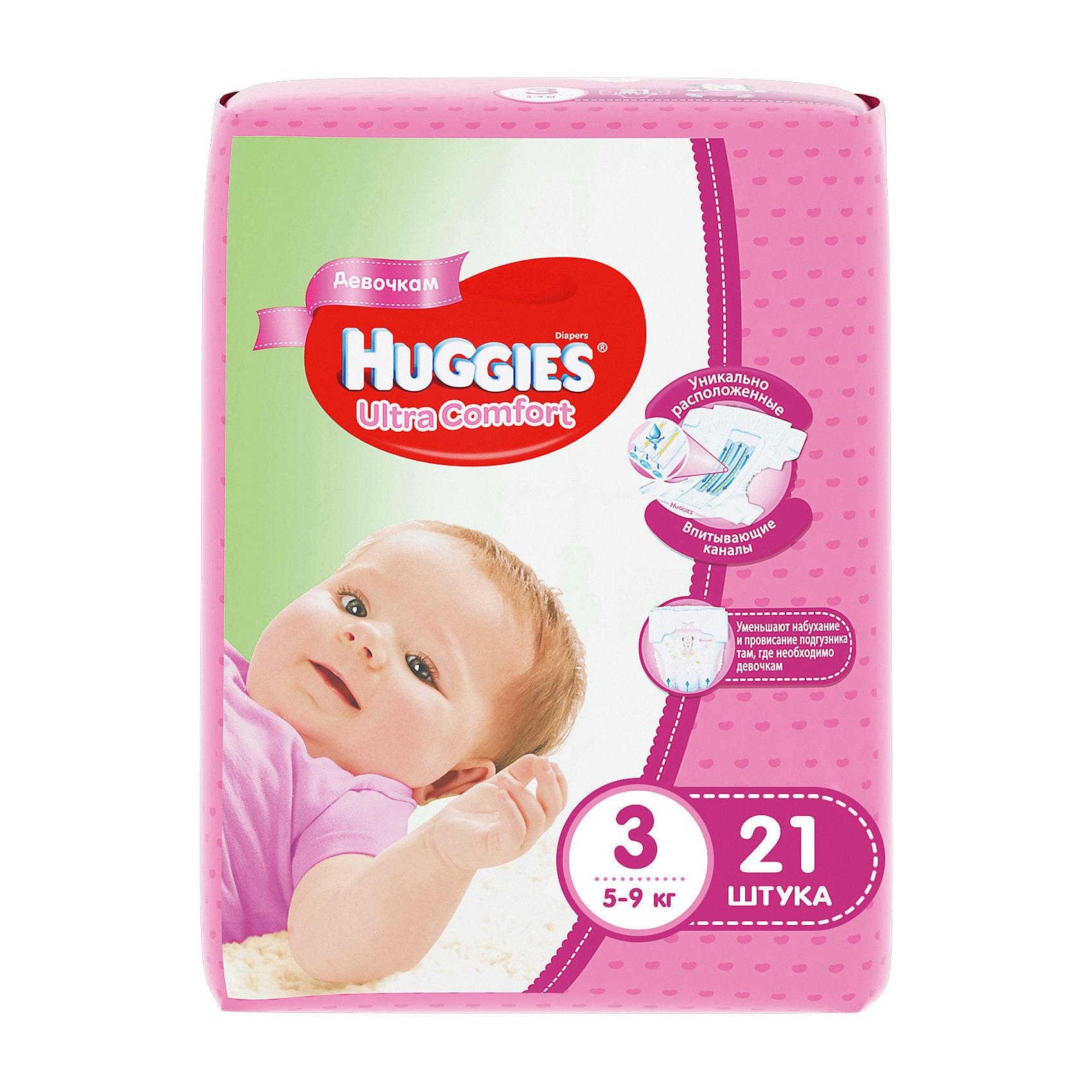 HUGGIES Подгузники Ultra Comfort для девочек 3, 5-9 кг, 21шт., Huggies