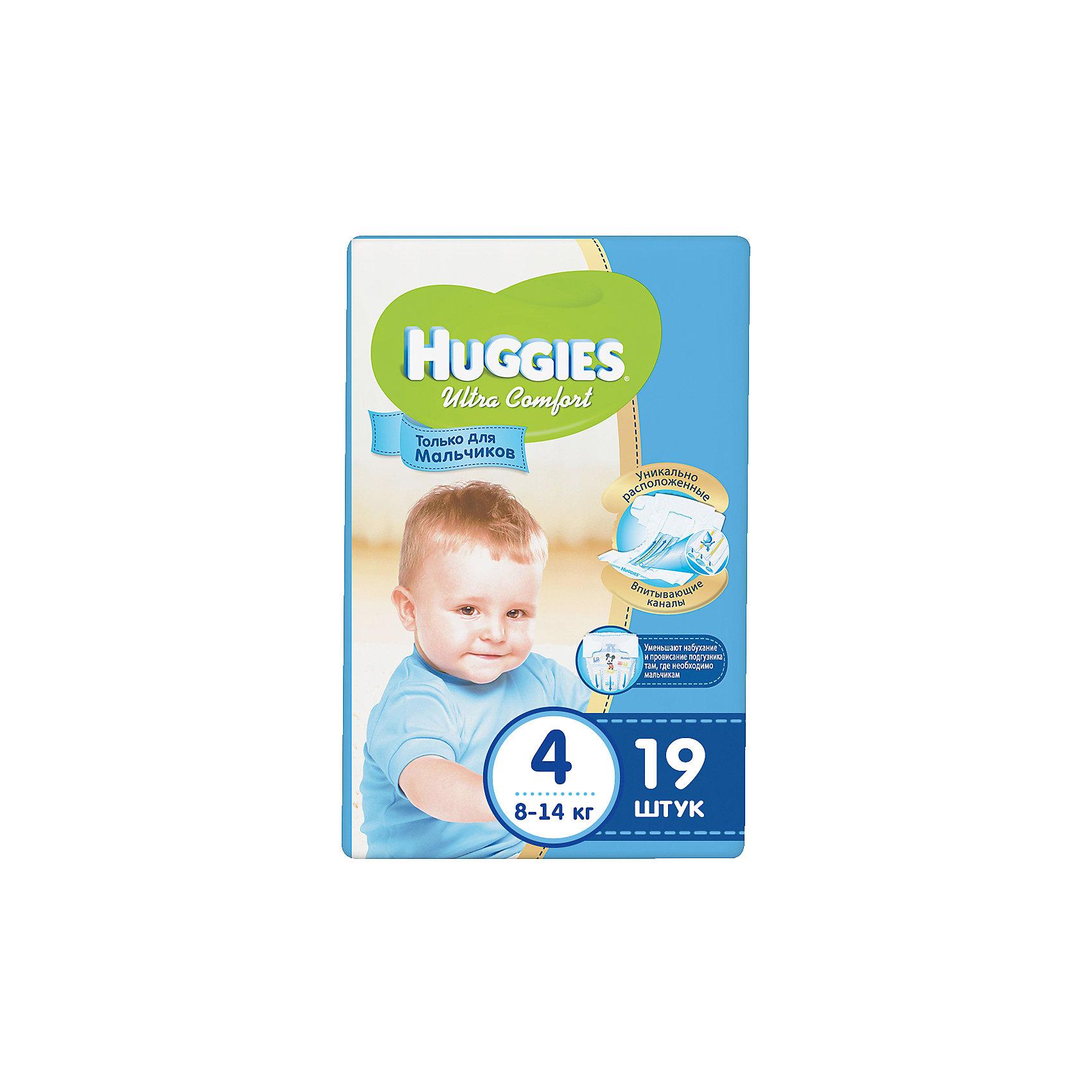 HUGGIES Подгузники Ultra Comfort для мальчиков 4, 8-14 кг, 19шт., Huggies huggies подгузники ultra comfort для девочек 4 8 14 кг 19шт huggies