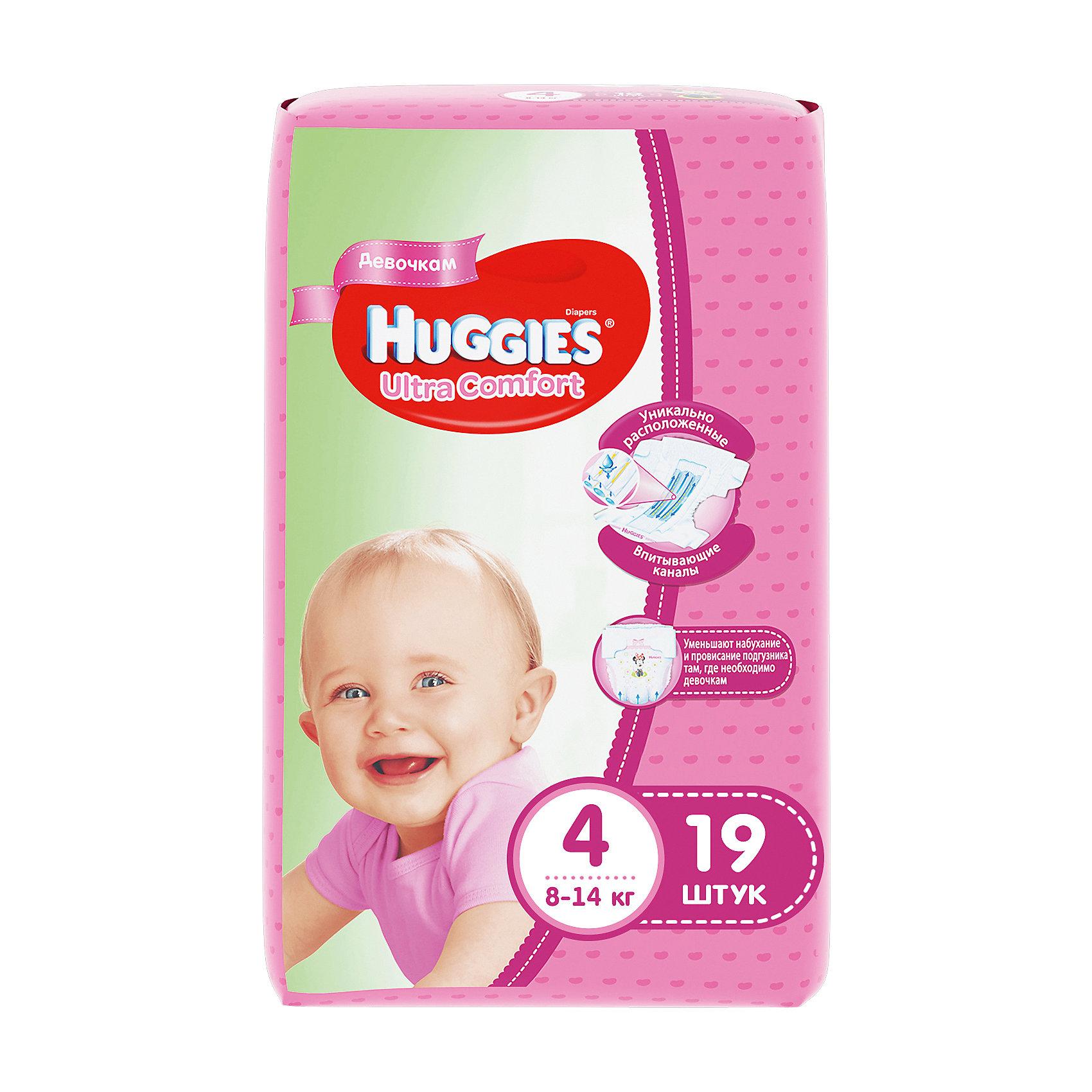 HUGGIES Подгузники Ultra Comfort для девочек 4, 8-14 кг, 19шт., Huggies huggies подгузники ultra comfort для девочек 4 8 14 кг 19шт huggies