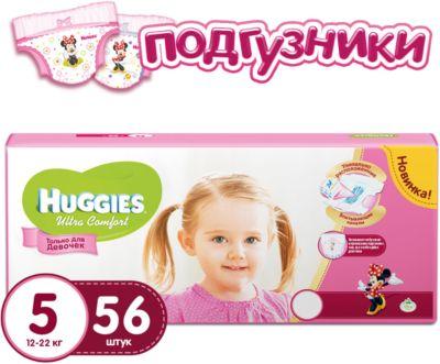 HUGGIES Подгузники Huggies Ultra Comfort 5 Mega Pack для девочек, 12-22 кг, 56шт. фото-1