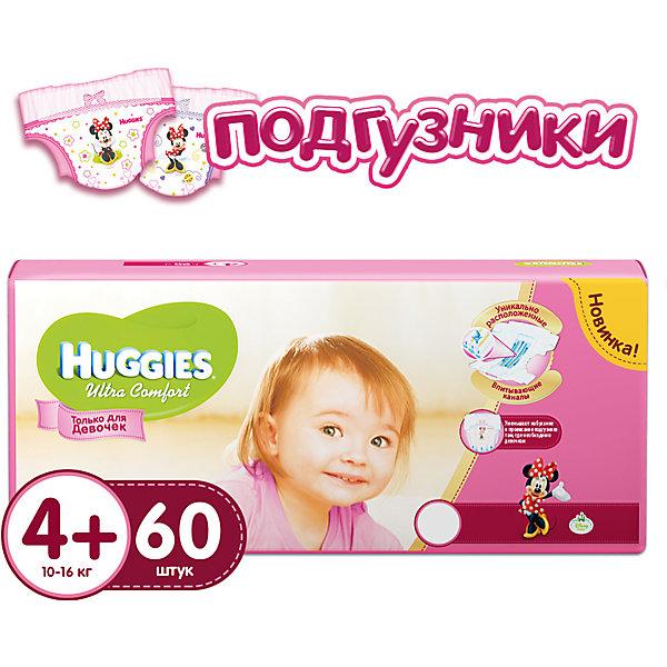 Подгузники Huggies Ultra Comfort 4+ Mega Pack для девочек, 10-16 кг, 60шт.Подгузники классические<br>Подгузники Ultra Comfort Huggies созданы специально для девочек! <br>Для более быстрого впитывания распределяющий слой в этих подгузниках расположен там, где это нужнее всего. Так же, подгузники изготовлены из специальных мягких материалов с микропорами, которые позволяют коже «дышать». А тянущиеся застежки с закругленными краями надежно фиксируют подгузник, широкий эластичный пояс позволяет малышам  свободно двигаться.<br><br>А яркий дизайн будет постоянно радовать маленькую модницу!<br><br>Дополнительна информация:<br><br>- Возраст: с 8 месяцев.<br>- Вес ребенка: от 10 до 16 кг.<br>- Кол-во в упаковке: 60 шт.<br>- Вес в упаковке: 5448 г.<br><br>Купить подгузники Ultra Comfort для девочек 4+ от Huggies, можно в нашем магазине.<br><br>Ширина мм: 424<br>Глубина мм: 300<br>Высота мм: 246<br>Вес г: 5448<br>Возраст от месяцев: 8<br>Возраст до месяцев: 30<br>Пол: Женский<br>Возраст: Детский<br>SKU: 4861827