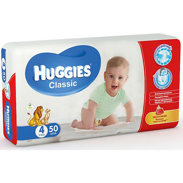Подгузники Huggies Classic 4, 7-18 кг, 50шт.Подгузники 6-10 кг<br>Это подгузники с технологией защиты от протекания 360° впитывают до 12 часов!<br>Подгузники Huggies Classic, сделаны из специальных мягких дышащих материалов, которые заботятся о комфорте, а яркие рисунки на трусиках позаботятся о хорошем настроении малыша! А специальный блок-гель в подгузниках запирает влагу до 12 часов, сохраняя кожу ребенка сухой, а технология 360° -  это мягкие эластичные барьеры и тянущийся пояс, который помогает предотвратить протекания вокруг ножек и по спинке. <br><br>Ваш малыш будет в восторге от подгузников Huggies Classic Jumbo!<br><br>Дополнительная информация:<br><br>- Возраст: с 6 месяцев.<br>- Вес ребенка: от 7 до 18 кг.<br>- Кол-во в упаковке: 50 шт.<br>- Вес в упаковке: 5448 г.<br><br>Купить подгузники Huggies Classic Jumbo 4 можно в нашем магазине.<br>Ширина мм: 424; Глубина мм: 300; Высота мм: 246; Вес г: 5448; Возраст от месяцев: 6; Возраст до месяцев: 36; Пол: Унисекс; Возраст: Детский; SKU: 4861831;