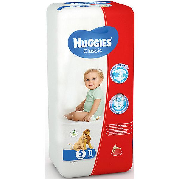 Подгузники Huggies Classic 5, 11-25 кг, 11шт.Подгузники 11-15 кг<br>Это подгузники с технологией защиты от протекания 360° впитывают до 12 часов!<br>Подгузники Huggies Classic, сделаны из специальных мягких дышащих материалов, заботятся о комфорте вашего ребенка. А специальный блок-гель в подгузниках запирает влагу до 12 часов, сохраняя кожу ребенка сухой, а технология 360° -  это мягкие эластичные барьеры и тянущийся пояс, который помогает предотвратить протекания вокруг ножек и по спинке. <br><br>Ваш малыш будет в восторге от подгузников Huggies Classic!<br><br>Дополнительная информация:<br><br>- Возраст: с 12 месяцев.<br>- Вес ребенка: от 11 до 25 кг.<br>- Кол-во в упаковке: 11 шт.<br>- Вес в упаковке: 5448 г.<br><br>Купить подгузники Huggies Classic 5 можно в нашем магазине.<br>Ширина мм: 424; Глубина мм: 300; Высота мм: 246; Вес г: 5448; Возраст от месяцев: 12; Возраст до месяцев: 48; Пол: Унисекс; Возраст: Детский; SKU: 4861832;