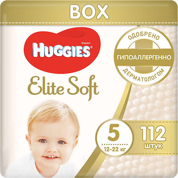 Подгузники Huggies Elite Soft 5, 12-22 кг, 112 шт.