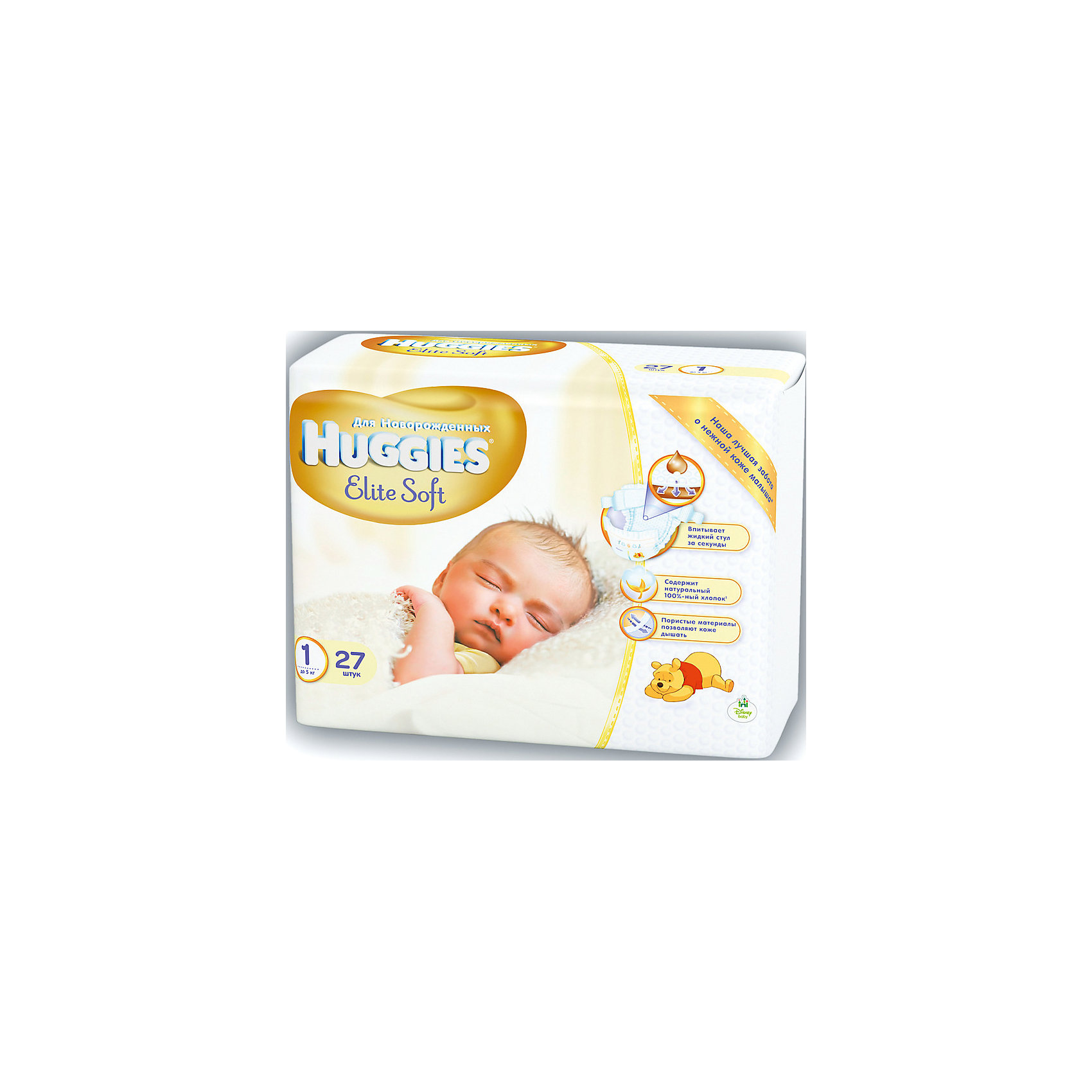 Подгузники Elite Soft 1, до 5 кг, 27 шт., HuggiesПодгузники 0-5 кг<br>Новаторская разработка Huggies –  это супер-мягкий слой подгузников Текстор с  подушечками, который обеспечивают невероятную мягкость и создают специальную нежную преграду между кожей ребенка и жидким стулом. <br><br>Свойства:<br>- Мягкий суперэластичный пояс для лучшего прилегания.<br>- Застежки легко застегиваются и расстегиваются в любом месте подгузника.<br>- Содержит натуральный 100%-ный хлопок.<br>- Пористые материалы позволяют коже дышать.<br>-  Внутренний кармашек помогает предотвратить протекание.<br>- Новый супер мягкий слой SoftAbsorb впитывает жидкий стул и влагу за секунды, помогая сохранить кожу сухой.<br>- Новые мягкие подушечки создают нежную преграду  между кожей малыша и жидким стулом.<br>- Индикатор влаги меняет цвет, когда подгузник намокает.<br><br>Дополнительная информация:<br><br>- Возраст: с рождения.<br>- Вес ребенка: до 5 кг.<br>- Кол-во в упаковке: 27 шт.<br>- Вес в упаковке: 587 г.<br><br>Купить подгузники  Elite Soft 1 от Huggies можно в нашем магазине.<br><br>Ширина мм: 237<br>Глубина мм: 173<br>Высота мм: 105<br>Вес г: 587<br>Возраст от месяцев: 0<br>Возраст до месяцев: 6<br>Пол: Унисекс<br>Возраст: Детский<br>SKU: 4861837