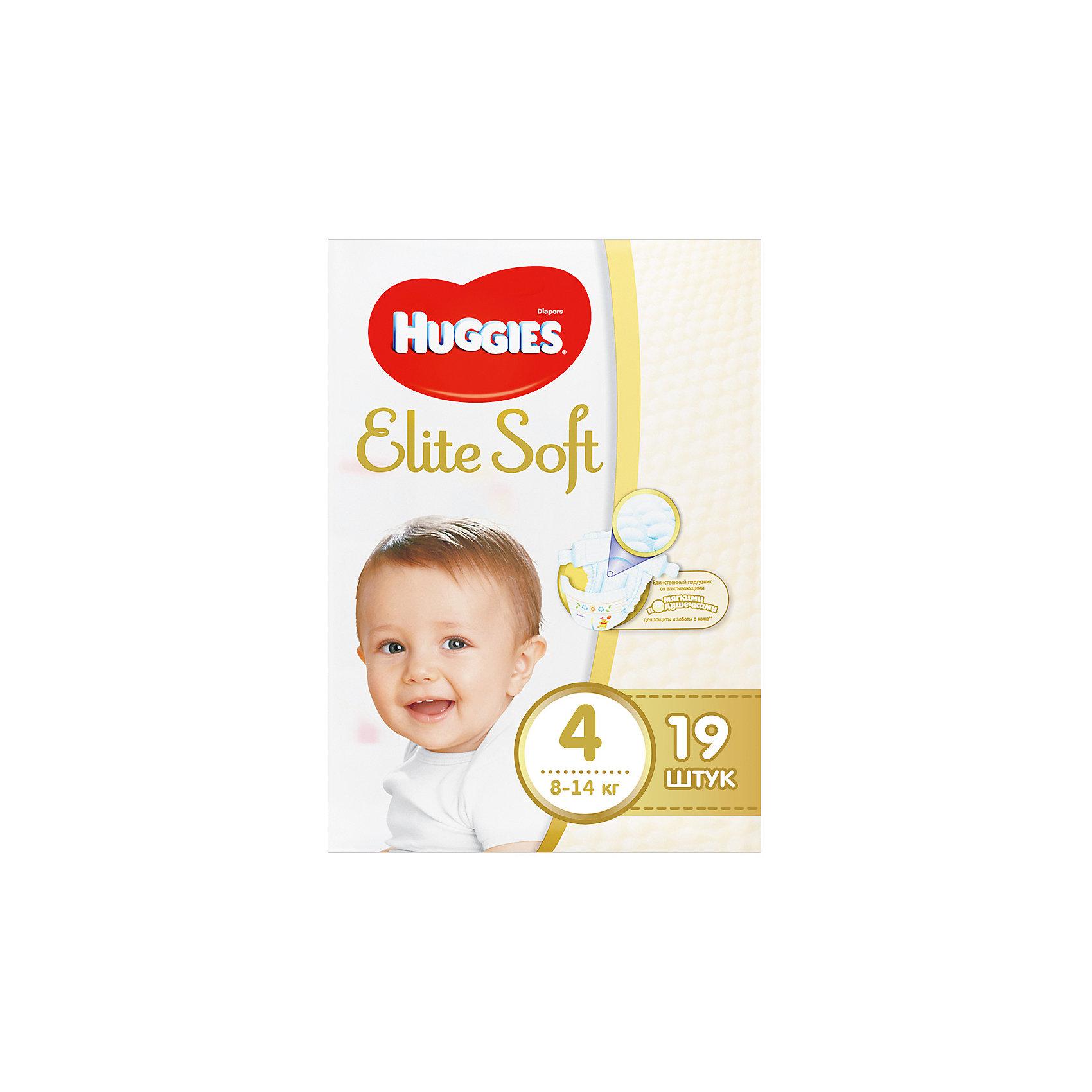 Подгузники Huggies Elite Soft 4, 8-14 кг, 19 шт.Подгузники<br>Новаторская разработка Huggies –  это супер-мягкий слой подгузников Текстор с  подушечками, который обеспечивают невероятную мягкость и создают специальную нежную преграду между кожей ребенка и жидким стулом. <br><br>Свойства:<br>- Мягкий суперэластичный пояс для лучшего прилегания.<br>- Застежки легко застегиваются и расстегиваются в любом месте подгузника.<br>- Содержит натуральный 100%-ный хлопок.<br>- Пористые материалы позволяют коже дышать.<br>-  Внутренний кармашек помогает предотвратить протекание.<br>- Новый супер мягкий слой SoftAbsorb впитывает жидкий стул и влагу за секунды, помогая сохранить кожу сухой.<br>- Новые мягкие подушечки создают нежную преграду  между кожей малыша и жидким стулом.<br>- Индикатор влаги меняет цвет, когда подгузник намокает.<br><br>Дополнительная информация:<br><br>- Возраст: с 6 месяцев.<br>- Вес ребенка: от 8 до 14 кг.<br>- Кол-во в упаковке: 19 шт.<br>- Вес в упаковке: 676 г.<br><br>Купить подгузники  Elite Soft 4 от Huggies можно в нашем магазине.<br><br>Ширина мм: 220<br>Глубина мм: 130<br>Высота мм: 110<br>Вес г: 676<br>Возраст от месяцев: 6<br>Возраст до месяцев: 24<br>Пол: Унисекс<br>Возраст: Детский<br>SKU: 4861840