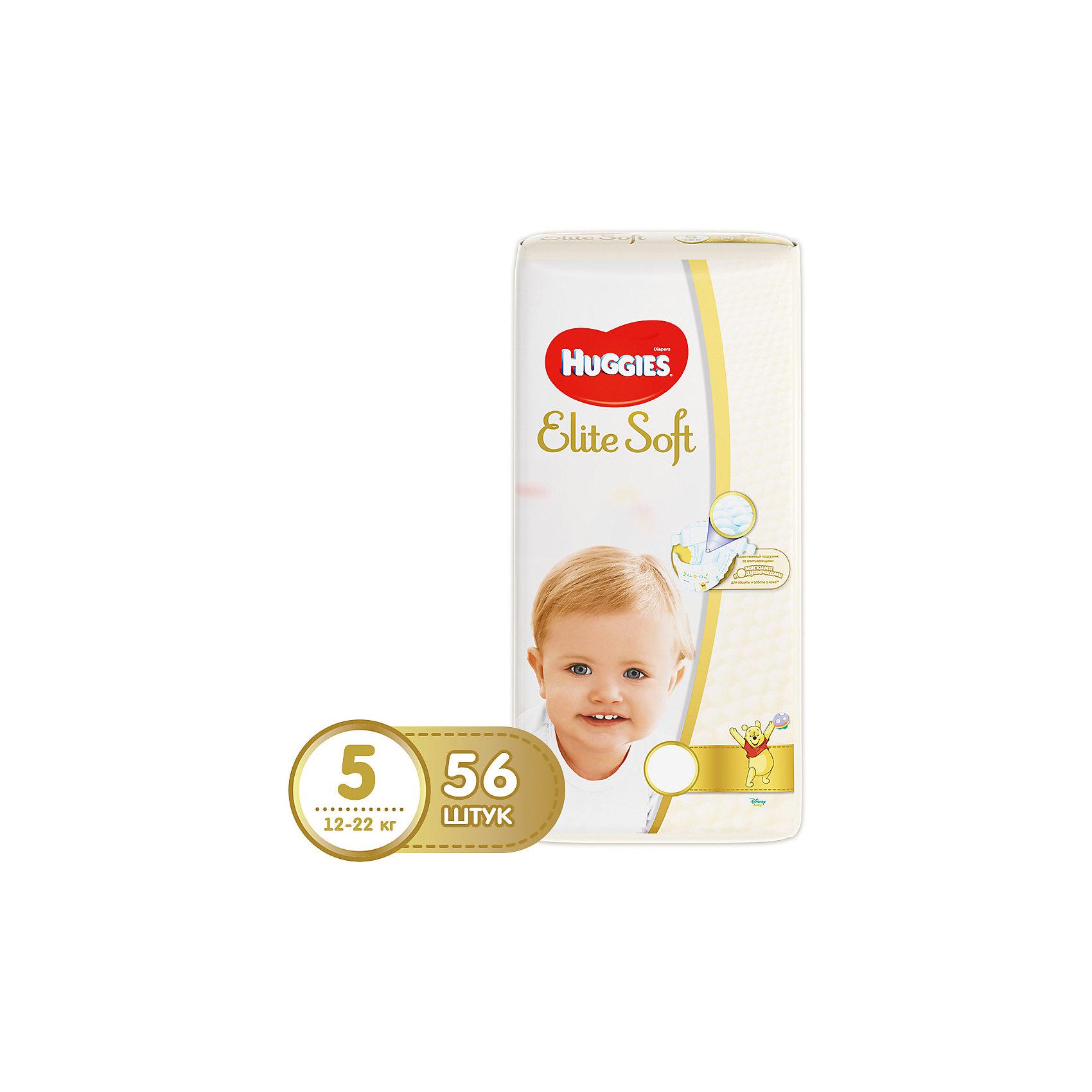 Подгузники Huggies Elite Soft 5, 12-22 кг, 56 шт.Подгузники классические<br>Новаторская разработка Huggies –  это супер-мягкий слой подгузников Текстор с  подушечками, который обеспечивают невероятную мягкость и создают специальную нежную преграду между кожей ребенка и жидким стулом. <br><br>Свойства:<br>- Мягкий суперэластичный пояс для лучшего прилегания.<br>- Застежки легко застегиваются и расстегиваются в любом месте подгузника.<br>- Содержит натуральный 100%-ный хлопок.<br>- Пористые материалы позволяют коже дышать.<br>-  Внутренний кармашек помогает предотвратить протекание.<br>- Новый супер мягкий слой SoftAbsorb впитывает жидкий стул и влагу за секунды, помогая сохранить кожу сухой.<br>- Новые мягкие подушечки создают нежную преграду  между кожей малыша и жидким стулом.<br>- Индикатор влаги меняет цвет, когда подгузник намокает.<br><br>Дополнительная информация:<br><br>- Возраст: с 12 месяцев.<br>- Вес ребенка: от 12 до 22 кг.<br>- Кол-во в упаковке: 56 шт.<br>- Вес в упаковке: 2477 г.<br><br>Купить подгузники  Elite Soft 5 от Huggies можно в нашем магазине.<br><br>Ширина мм: 471<br>Глубина мм: 200<br>Высота мм: 110<br>Вес г: 2477<br>Возраст от месяцев: 12<br>Возраст до месяцев: 36<br>Пол: Унисекс<br>Возраст: Детский<br>SKU: 4861843