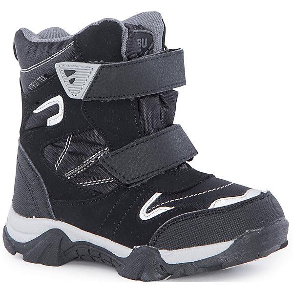 Ботинки для мальчика Mursu