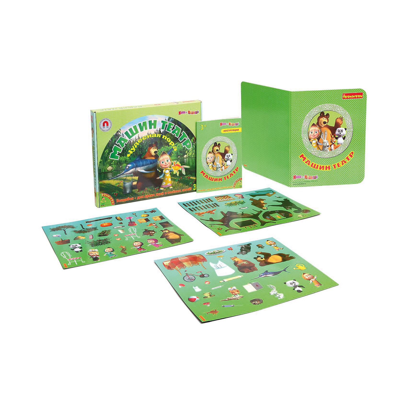 Набор Чудесная пора, 80 магнитов, Маша и Медведь, BondibonМагнитный набор Чудесная пора поможет собрать настоящий домашний театр. Игра выполнена в виде магнитной доски и различных героев из мультфильма Маша и медведь. В игре есть также домики и предметы обихода, которые помогут ребенку ставить новые спектакли с участием любимых персонажей. В этом наборе есть все, чтобы ребенок развивал свое творческое мышление и воображение. <br><br>Дополнительная информация:<br><br>- Возраст: от 3 лет<br>- В комплекте: 80 фигурок-магнитов, магнитная доска, инструкция<br>- Материал: картон, магнит<br>- Размер упаковки: 21х3х27 см<br>- Вес: 1.14 кг<br><br>Набор Чудесная пора, 80 магнитов, Маша и Медведь можно купить в нашем интернет-магазине.<br><br>Ширина мм: 210<br>Глубина мм: 30<br>Высота мм: 270<br>Вес г: 1143<br>Возраст от месяцев: 36<br>Возраст до месяцев: 144<br>Пол: Унисекс<br>Возраст: Детский<br>SKU: 4864511