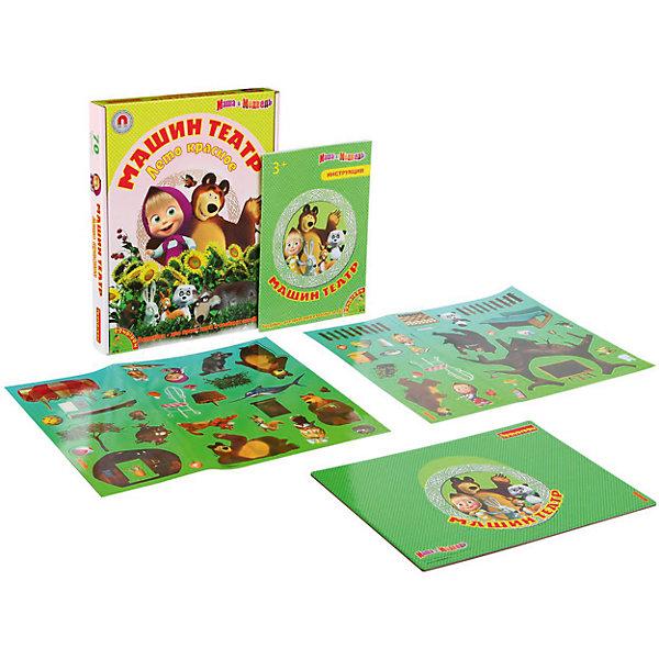 Набор Лето красное, 63 магнита, Маша и Медведь, BondibonНастольные игры для всей семьи<br>Домашний театр Лето красное позволит прекрасно провести время с ребенком. Разместите на доске игровые декорации и создайте свою собственную постановку с героями мультфильма Маша и медведь. Фигурки имеют магнитную основу и легко закрепляются на игровом поле.<br><br>Дополнительная информация:<br><br>- Возраст: от 3 лет<br>- В комплекте: 63 фигурок-магнитов, магнитная доска, инструкция<br>- Материал: картон, магнит<br>- Размер упаковки: 32х4х26 см<br>- Вес: 0.5 кг<br><br>Набор Лето красное, 63 магнита, Маша и Медведь можно купить в нашем интернет-магазине.<br><br>Ширина мм: 320<br>Глубина мм: 40<br>Высота мм: 260<br>Вес г: 572<br>Возраст от месяцев: 36<br>Возраст до месяцев: 144<br>Пол: Унисекс<br>Возраст: Детский<br>SKU: 4864512