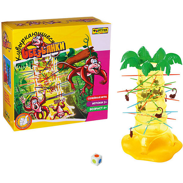 Настольная семейная игра Кувыркающиеся обезьянки, ФортунаНастольные игры для всей семьи<br>С настольной игрой Кувыркающиеся обезьянки Вы весело проведете семейный отдых. В начале игры нужно собрать пальму, в центр которой вставляются палочки и закрепляются игрушечные обезьянки. Игроки по очереди бросают разноцветный кубик и аккуратно вытягивают палочки с выпавшим цветом. С каждой упавшей обезьянкой игрок получает штрафные очки, в конце победит тот, у кого будет наименьшее количество упавших мартышек.<br><br>Дополнительная информация:<br><br>- Возраст: от 4 лет<br>- В комплекте: 1 пальма (в разобранном виде из 4 частей), 16 цветных палочек, 1 кубик, 20 обезьянок<br>- Материал: пластик<br>- Размер упаковки: 27х6х27 см<br>- Вес: 0.62 кг<br><br>Настольную семейную игру Кувыркающиеся обезьянки, Фортуна можно купить в нашем интернет-магазине.<br><br>Ширина мм: 270<br>Глубина мм: 60<br>Высота мм: 270<br>Вес г: 625<br>Возраст от месяцев: 48<br>Возраст до месяцев: 144<br>Пол: Унисекс<br>Возраст: Детский<br>SKU: 4864532