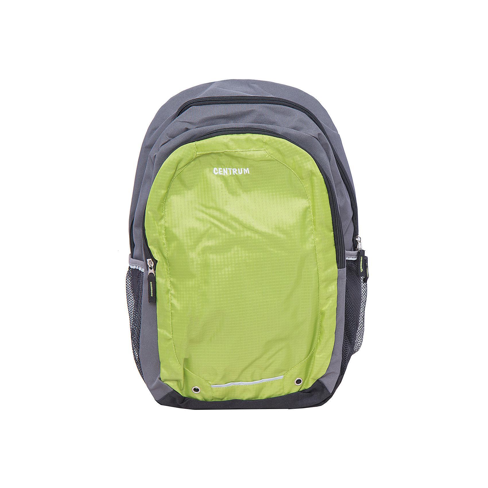 Детский рюкзакДетский рюкзак, CENTRUM (Центрум) ? рюкзак отечественного бренда детской серии. Рюкзаки этой серии выполнены из непромокаемого и прочного полиэстера высокого качества, отличаются легким весом. <br>Внутреннее устройство рюкзака состоит из одного вместительного отсека. По бокам рюкзака имеются два сетчатых кармана. Эргономичность рюкзака обеспечивается плотной спинкой и широкими регулируемыми лямками. Для удобства переноса рюкзака в руках имеется  ручка-петля. <br>Рюкзак выполнен в лаконичном дизайне: передняя стенка выполнена в красном цвете с брендовой надписью, основной фон рюкзака – серый.<br>Детский рюкзак, CENTRUM (Центрум) ? это многофункциональность, качество и удобство использования. <br><br>Дополнительная информация:<br><br>- Вес: 435 г<br>- Габариты (Д*Г*В): 15*33*47,5 см<br>- Цвет: серый, красный<br>- Материал: полиэстер<br>- Сезон: круглый год<br>- Коллекция: детская<br>- Пол: мужской<br>- Предназначение: для школы, для занятий спортом, для путешествий <br>- Особенности ухода: можно чистить влажной щеткой или губкой<br><br>Подробнее:<br><br>• Для детей в возрасте: от 3 лет и до 10 лет<br>• Страна производитель: Китай<br>• Торговый бренд: CENTRUM<br><br>Детский рюкзак, CENTRUM (Центрум) можно купить в нашем интернет-магазине.<br><br>Ширина мм: 150<br>Глубина мм: 330<br>Высота мм: 475<br>Вес г: 380<br>Возраст от месяцев: 36<br>Возраст до месяцев: 120<br>Пол: Женский<br>Возраст: Детский<br>SKU: 4865226