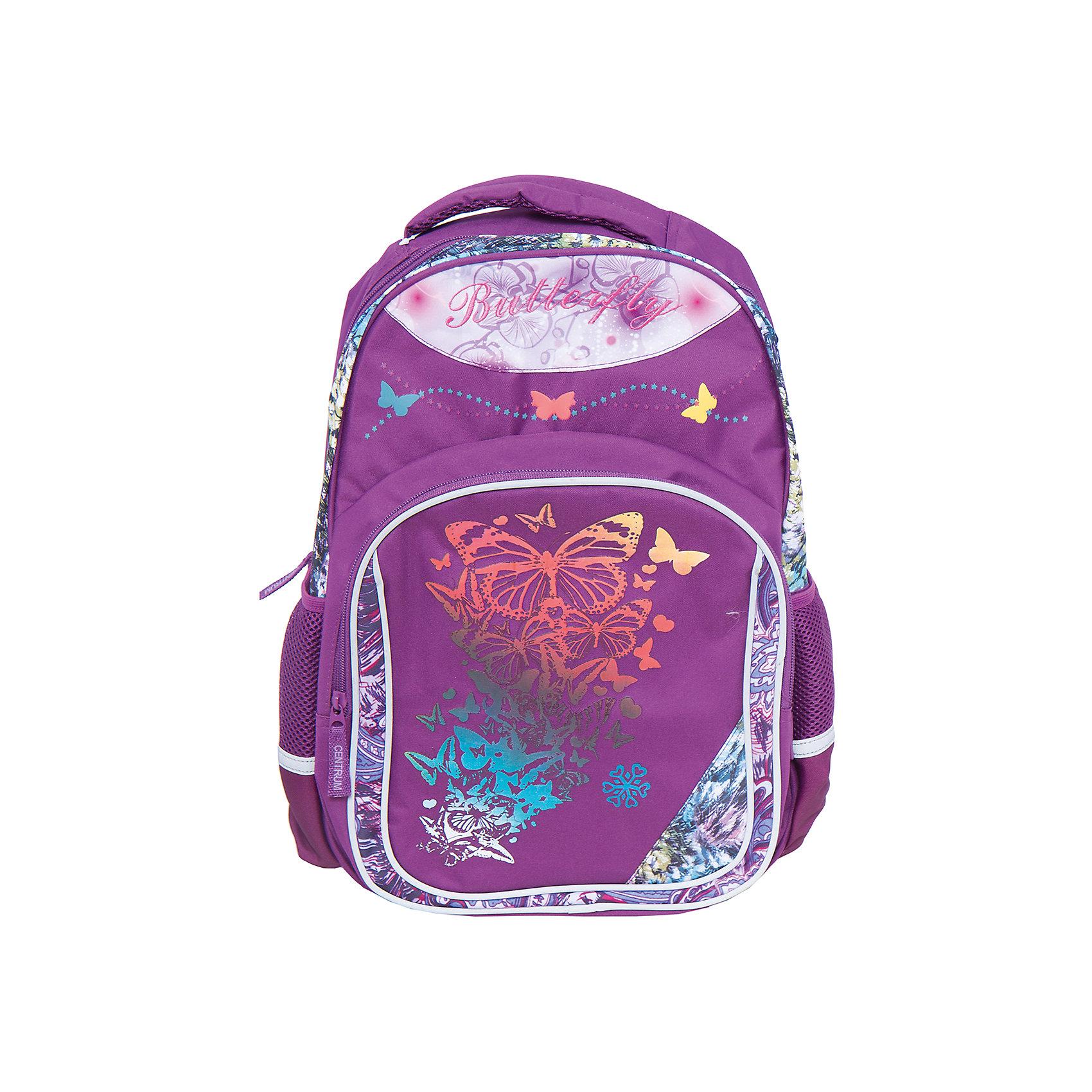 Школьный рюкзакШкольные рюкзаки<br>Школьный рюкзак, CENTRUM (Центрум) ? рюкзак отечественного бренда детской серии. Рюкзаки этой серии выполнены из непромокаемого и прочного полиэстера высокого качества, отличаются легким весом. <br>Внутреннее устройство рюкзака состоит из одного вместительного отсека. По бокам рюкзака имеются два сетчатых кармана. На передней стенке объемный карман на молнии. Эргономичность рюкзака обеспечивается уплотненной спинкой и широкими регулируемыми лямками. Для удобства переноса рюкзака в руках имеется  ручка-петля. На рюкзаке имеются светоотражающие элементы.<br>Рюкзак выполнен в ярком сливовом дизайне: на передней стенке имеется принт с порхающими разноцветными бабочками.<br>Школьный рюкзак, CENTRUM (Центрум) ? это многофункциональность, качество и удобство использования. <br><br>Дополнительная информация:<br><br>- Вес: 425 г<br>- Габариты (Д*Г*В): 14*29,5*40,5 см<br>- Цвет: сливовый, голубой, красный <br>- Материал: полиэстер<br>- Сезон: круглый год<br>- Коллекция: детская<br>- Пол: женский<br>- Предназначение: для школы, для занятий спортом, для путешествий <br>- Особенности ухода: можно чистить влажной щеткой или губкой<br><br>Подробнее:<br><br>• Для детей в возрасте: от 3 лет и до 10 лет<br>• Страна производитель: Китай<br>• Торговый бренд: CENTRUM<br><br>Школьный рюкзак, CENTRUM (Центрум) можно купить в нашем интернет-магазине.<br><br>Ширина мм: 140<br>Глубина мм: 295<br>Высота мм: 405<br>Вес г: 570<br>Возраст от месяцев: 72<br>Возраст до месяцев: 120<br>Пол: Мужской<br>Возраст: Детский<br>SKU: 4865228
