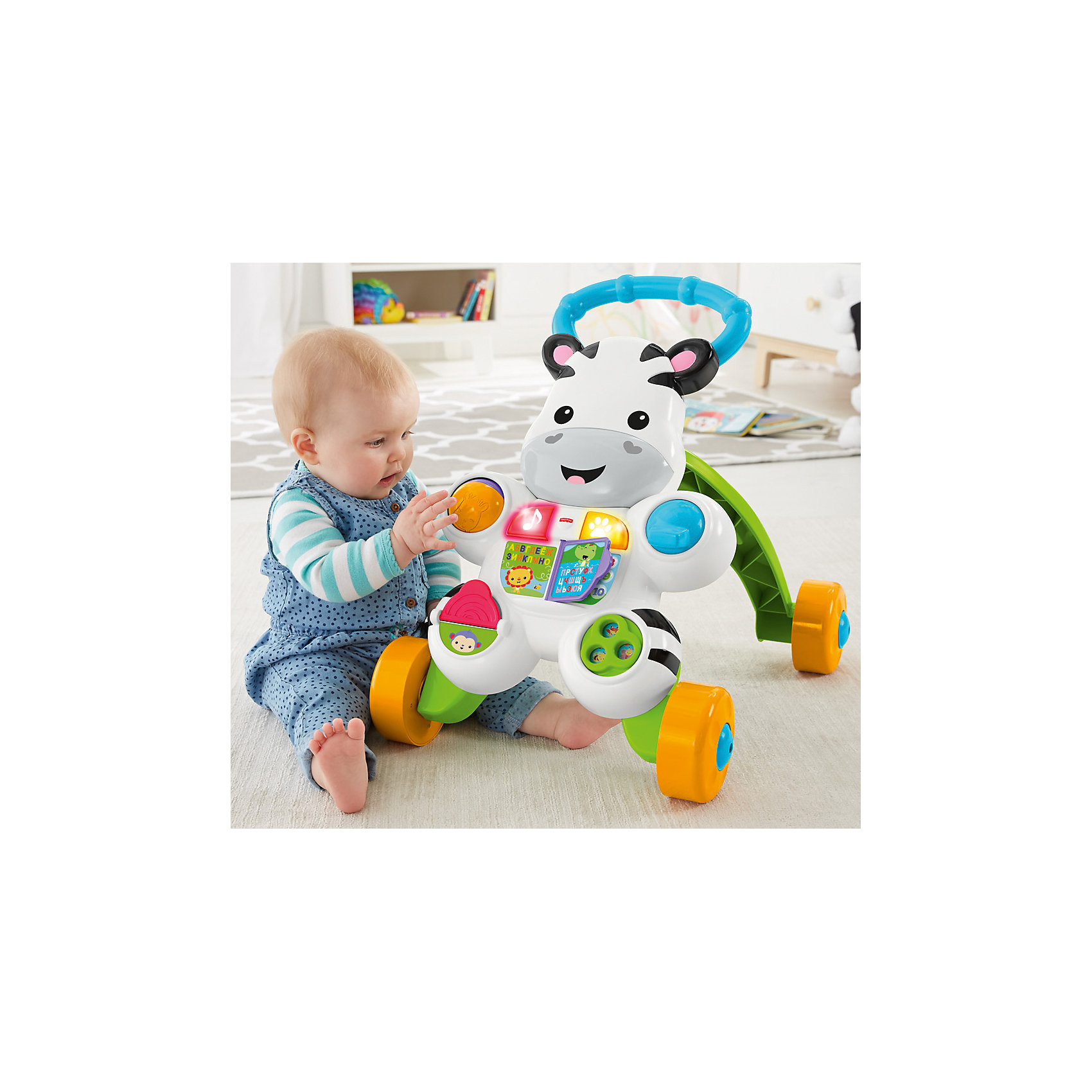 ������� �����, Fisher-Price (Mattel)