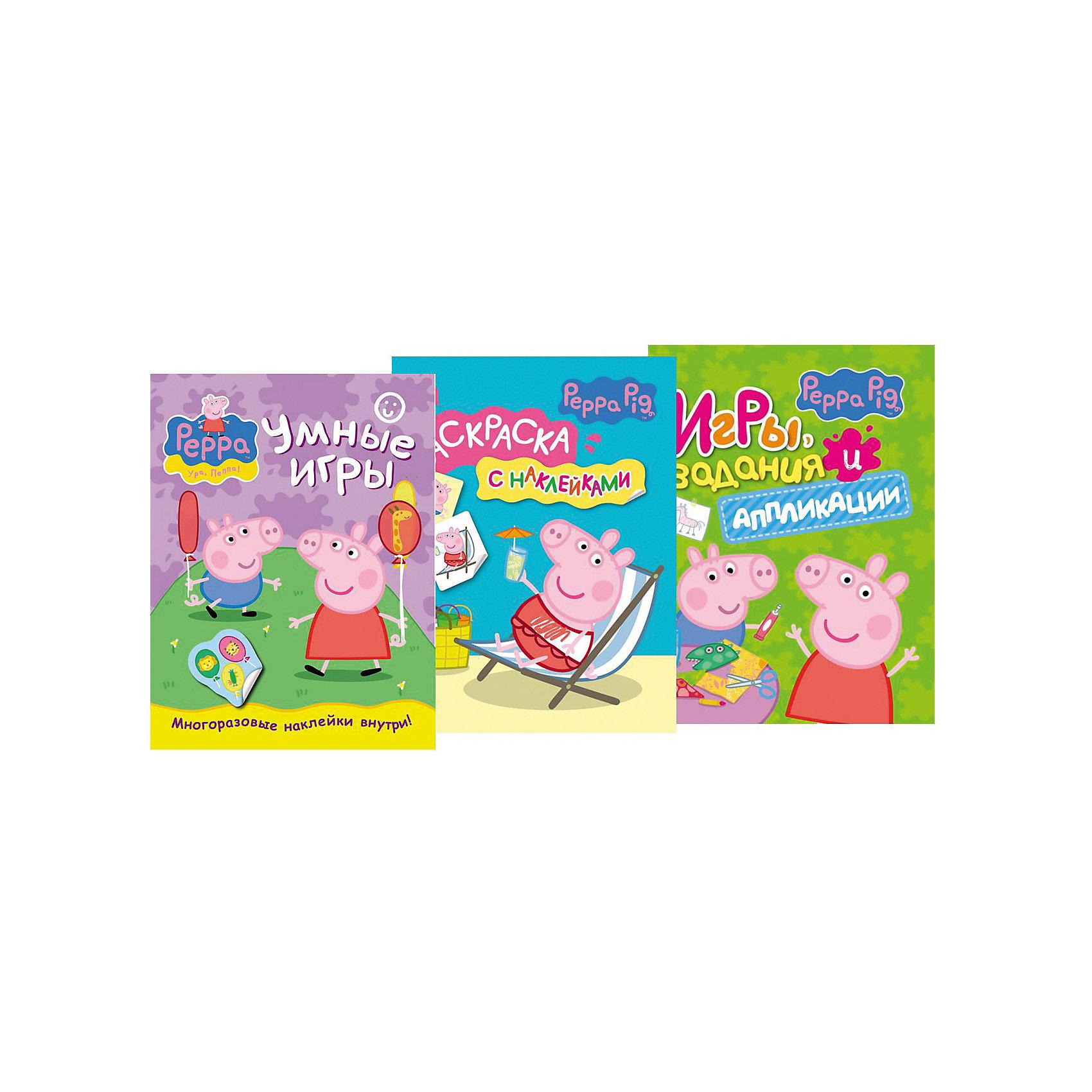 Росмэн Комплект Свинка Пеппа: Раскраски, игры, наклейки наклейки свинка пеппа 100 шт