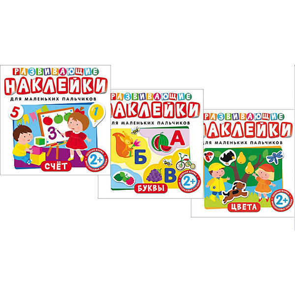 Комплект Развивающие наклейки (буквы, счет, цвета)Тесты и задания<br>Комплект Развивающие наклейки (буквы, счет, цвета) ? это книжки с наклейками для детей от 2-х лет от издательства Росмэн.  Комплект состоит из трех книжек Буквы, Счет, Цвета. Объем каждой тетради составляет 12 страниц. Задания в книжках проиллюстрированны яркими крупными сюжетными картинками, персонажи повторяются во всех книжках – мальчик и девочка. Вместе с героями ваш ребенок познакомится в легкой игровой форме с буквами, цифрами и основными цветами. Каждая картинка имеет контуры для наклейки, входящие в комплект. Наклейки можно использовать многократно. Кроме того, комплект наклеет предусматривает большее количество, чем имеется контуров на картинке, это сделано с обучающей целью: ребенок, учится выполнть задание не только по образцу, но и проявлять самостоятельно творческий подход. <br><br>Дополнительная информация:<br><br>- Жанр книг: развивающие занятия<br>- Предназначение: для дома<br>- Серия: Подготовка к школе<br>- Материал: плотная бумага<br>- Комплектация: 3 книжки ? Буквы, Счет, Цвета и наклейки<br>- Размер (Д*Ш*В): 24,5*24,5*0,7 см<br><br>Подробнее:<br><br>• Для детей в возрасте: от 2 лет <br>• Издательство: Росмэн<br>• Страна производитель: Россия<br><br>Комплект Развивающие наклейки (буквы, счет, цвета) можно купить в нашем интернет-магазине.<br>Ширина мм: 245; Глубина мм: 245; Высота мм: 7; Вес г: 260; Возраст от месяцев: 36; Возраст до месяцев: 60; Пол: Унисекс; Возраст: Детский; SKU: 4870283;
