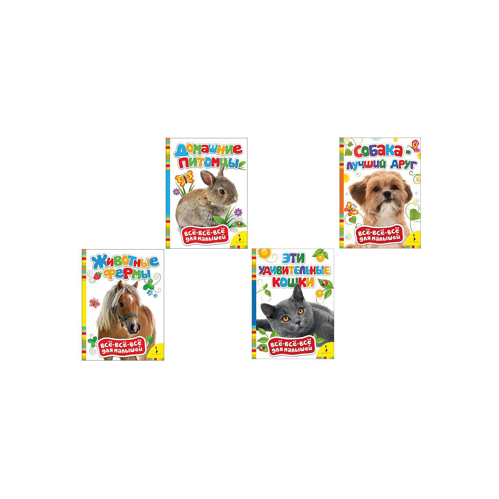 Комплект 4 обучающих книги о домашних животныхКомплект 4 обучающие книги о домашних животных ? это картонные книги-игрушки, выпущенные отечественным издательством Росмэн.  Комплект серии Все-все-все для малышей<br>состоит из четырех книг Домашние питомцы, Животные фермы, Собака - лучший друг, Эти удивительные кошки. Объем каждой книжки составляет 8 страниц. Книги знакомят самых маленьких с животными, которые окружают человека. Яркие красочные фотографии и иллюстрации сопровождаются подписями, к каждой картинке имеются простые задания, направленные на развитие речи и расширение кругозора ребенка.<br><br>Дополнительная информация:<br><br>- Жанр книг: книги-игрушки<br>- Предназначение: для дома, для детских садов<br>- Серия: Все-все-все для малышей<br>- Материал: картонные книжки<br>- Комплектация: 4 книжки ? Домашние питомцы, Животные фермы, Собака - лучший друг, Эти удивительные кошки<br>- Размер (Д*Ш*В): 22*16*1,7 см<br><br>Подробнее:<br><br>• Для детей в возрасте: от 0 месяцев <br>• Издательство: Росмэн<br>• Страна производитель: Россия<br><br>Комплект 4 обучающие книги о домашних животных можно купить в нашем интернет-магазине.<br><br>Ширина мм: 220<br>Глубина мм: 160<br>Высота мм: 17<br>Вес г: 440<br>Возраст от месяцев: 0<br>Возраст до месяцев: 36<br>Пол: Унисекс<br>Возраст: Детский<br>SKU: 4870286