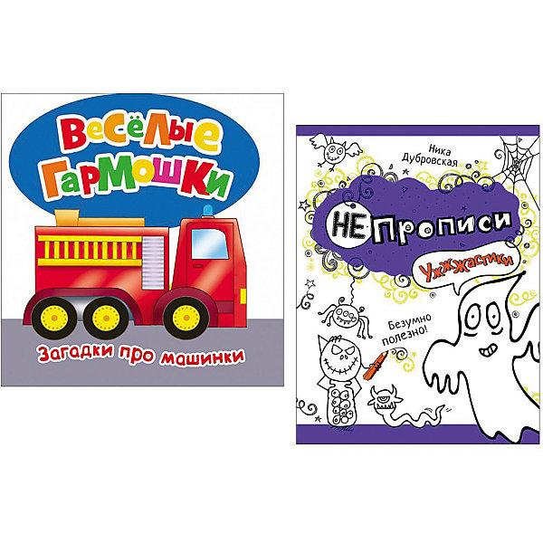 Комплект для мальчиков (книжки-игрушки)Книги для мальчиков<br>Комплект для мальчиков (книжки-игрушки) ? это картонные книги-игрушки, выпущенные отечественным издательством Росмэн.  Комплект серии Веселые гармошки<br>состоит из двух книг Загадки про машинки и Лев. Объем каждой книжки составляет 12 страниц. Книжки выполнены в форме раскладывающейся двусторонней гармошки, на каждой стороне имеется яркая картинка, загадка или потешка. Стихотворные тексты подобраны с учетом возраста, их бедет легко выучить даже самому маленькому ребенку. Удобный компактный формат книжки позволит ее брать с собой в дальние поездки и путешествия.<br><br>Дополнительная информация:<br><br>- Жанр книг: книги-игрушки<br>- Предназначение: для дома<br>- Серия: Веселые гармошки<br>- Материал: картонные книжки<br>- Комплектация: 2 книжки ? Загадки про машинки, Лев<br>- Размер (Д*Ш*В): 25,5*19,5*1,6 см<br><br>Подробнее:<br><br>• Для детей в возрасте: от 0 месяцев <br>• Издательство: Росмэн<br>• Страна производитель: Россия<br><br>Комплект для мальчиков (книжки-игрушки) можно купить в нашем интернет-магазине.<br><br>Ширина мм: 255<br>Глубина мм: 195<br>Высота мм: 16<br>Вес г: 160<br>Возраст от месяцев: 0<br>Возраст до месяцев: 36<br>Пол: Унисекс<br>Возраст: Детский<br>SKU: 4870290
