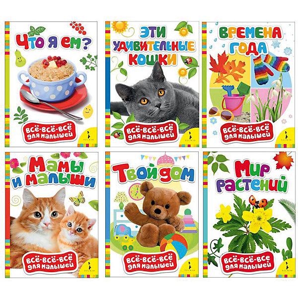 Комплект Обучающие книжки для девочекВсё-всё-всё для малышей<br>Комплект Обучающие книжки для девочек ? это картонные книги-игрушки, выпущенные отечественным издательством Росмэн.  Комплект серии Все-все-все для малышей<br>состоит из шести книг Мамы и малыши, Мир растений, Времена года, Твой дом, Что я ем? и Эти удивительные кошки. Объем каждой книжки составляет 8 страниц. Книги знакомят самых маленьких окружающим миром. Яркие красочные фотографии и иллюстрации сопровождаются подписями, к каждой картинке имеются простые задания, направленные на развитие речи и расширение кругозора ребенка. Книги имеют компактный размер, их удобно брать с собой в поездки и путешествия.<br><br>Дополнительная информация:<br><br>- Жанр книг: книги-игрушки<br>- Предназначение: для дома, для детских садов<br>- Серия: Все-все-все для малышей<br>- Материал: картонные книжки<br>- Комплектация: 6 книжек ? Мамы и малыши, Мир растений, Времена года, Твой дом, Что я ем? Эти удивительные кошки<br>- Размер (Д*Ш*В): 22*16*2,5 см<br><br>Подробнее:<br><br>• Для детей в возрасте: от 0 месяцев <br>• Издательство: Росмэн<br>• Страна производитель: Россия<br><br>Комплект 6 обучающих книжек для девочек можно купить в нашем интернет-магазине.<br>Ширина мм: 220; Глубина мм: 160; Высота мм: 25; Вес г: 650; Возраст от месяцев: 0; Возраст до месяцев: 36; Пол: Женский; Возраст: Детский; SKU: 4870292;