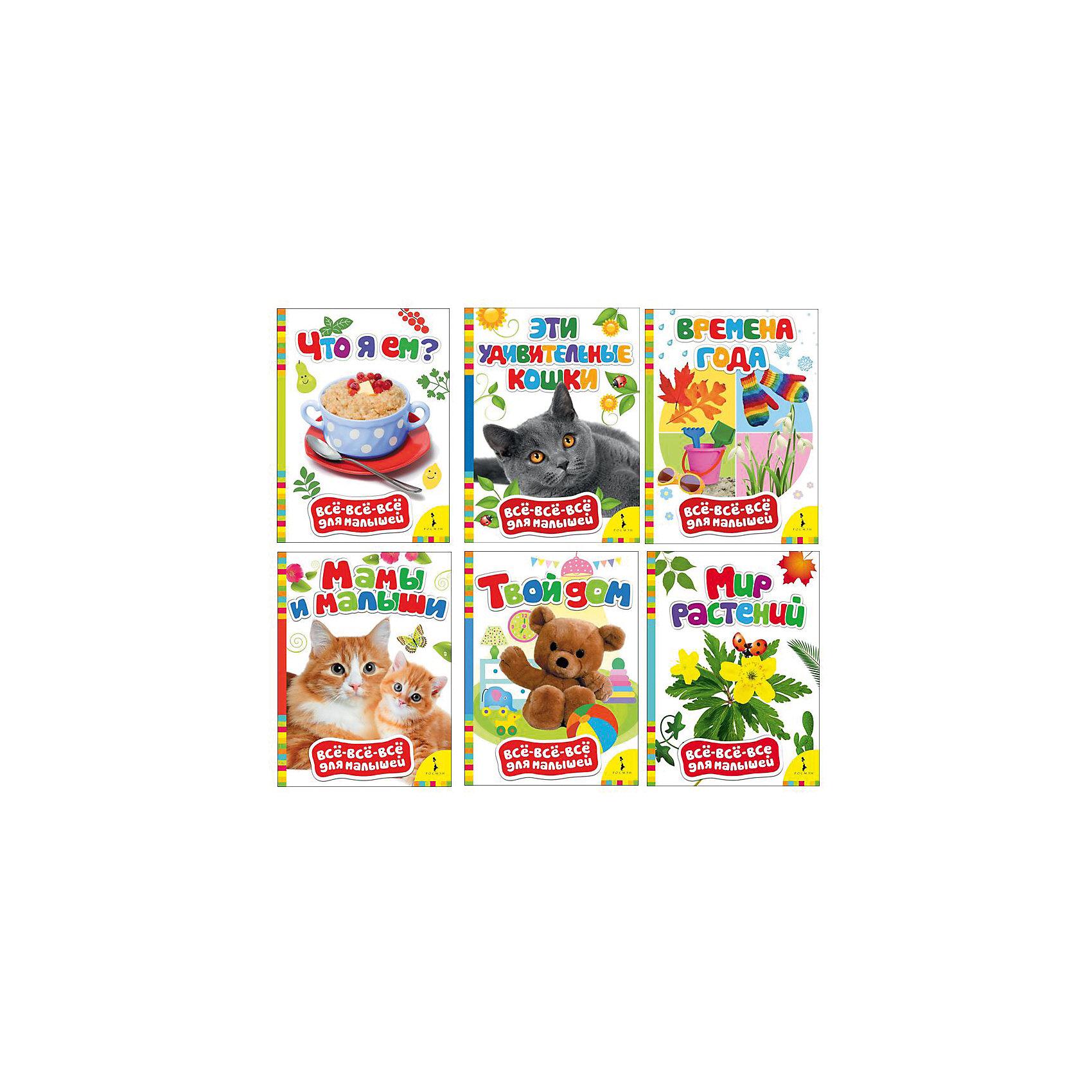 Комплект Обучающие книжки для девочекРосмэн<br>Комплект Обучающие книжки для девочек ? это картонные книги-игрушки, выпущенные отечественным издательством Росмэн.  Комплект серии Все-все-все для малышей<br>состоит из шести книг Мамы и малыши, Мир растений, Времена года, Твой дом, Что я ем? и Эти удивительные кошки. Объем каждой книжки составляет 8 страниц. Книги знакомят самых маленьких окружающим миром. Яркие красочные фотографии и иллюстрации сопровождаются подписями, к каждой картинке имеются простые задания, направленные на развитие речи и расширение кругозора ребенка. Книги имеют компактный размер, их удобно брать с собой в поездки и путешествия.<br><br>Дополнительная информация:<br><br>- Жанр книг: книги-игрушки<br>- Предназначение: для дома, для детских садов<br>- Серия: Все-все-все для малышей<br>- Материал: картонные книжки<br>- Комплектация: 6 книжек ? Мамы и малыши, Мир растений, Времена года, Твой дом, Что я ем? Эти удивительные кошки<br>- Размер (Д*Ш*В): 22*16*2,5 см<br><br>Подробнее:<br><br>• Для детей в возрасте: от 0 месяцев <br>• Издательство: Росмэн<br>• Страна производитель: Россия<br><br>Комплект 6 обучающих книжек для девочек можно купить в нашем интернет-магазине.<br><br>Ширина мм: 220<br>Глубина мм: 160<br>Высота мм: 25<br>Вес г: 650<br>Возраст от месяцев: 0<br>Возраст до месяцев: 36<br>Пол: Женский<br>Возраст: Детский<br>SKU: 4870292