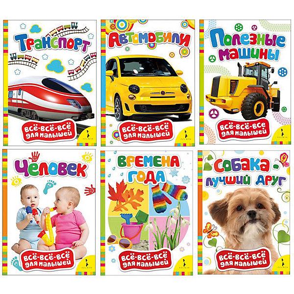 Комплект Обучающие книжки для мальчиковПрописи<br>Комплект Обучающие книжки для мальчиков ? это картонные книги-игрушки, выпущенные отечественным издательством Росмэн.  Комплект серии Все-все-все для малышей<br>состоит из шести книг Автомобили, Полезные машины, Собака - лучший друг, Транспорт, Человек и Времена года. Объем каждой книжки составляет 8 страниц. Книги знакомят самых маленьких окружающим миром. Яркие красочные фотографии и иллюстрации сопровождаются подписями, к каждой картинке имеются простые задания, направленные на развитие речи и расширение кругозора ребенка. Книги имеют компактный размер, их удобно брать с собой в поездки и путешествия.<br><br>Дополнительная информация:<br><br>- Жанр книг: книги-игрушки<br>- Предназначение: для дома, для детских садов<br>- Серия: Все-все-все для малышей<br>- Материал: картонные книжки<br>- Комплектация: 6 книжек ? Автомобили, Полезные машины, Собака - лучший друг, Транспорт, Человек, Времена года<br>- Размер (Д*Ш*В): 22*16*2,5 см<br><br>Подробнее:<br><br>• Для детей в возрасте: от 0 месяцев <br>• Издательство: Росмэн<br>• Страна производитель: Россия<br><br>Комплект Обучающие книжки для мальчиков можно купить в нашем интернет-магазине.<br>Ширина мм: 220; Глубина мм: 160; Высота мм: 25; Вес г: 650; Возраст от месяцев: 0; Возраст до месяцев: 36; Пол: Мужской; Возраст: Детский; SKU: 4870293;