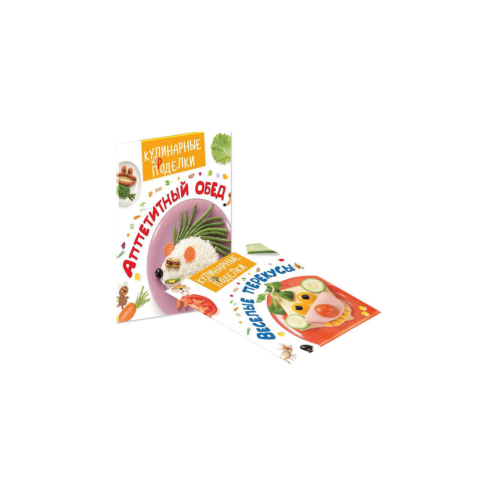 Комплект 1. Кулинарные проделки: готовим с детьми