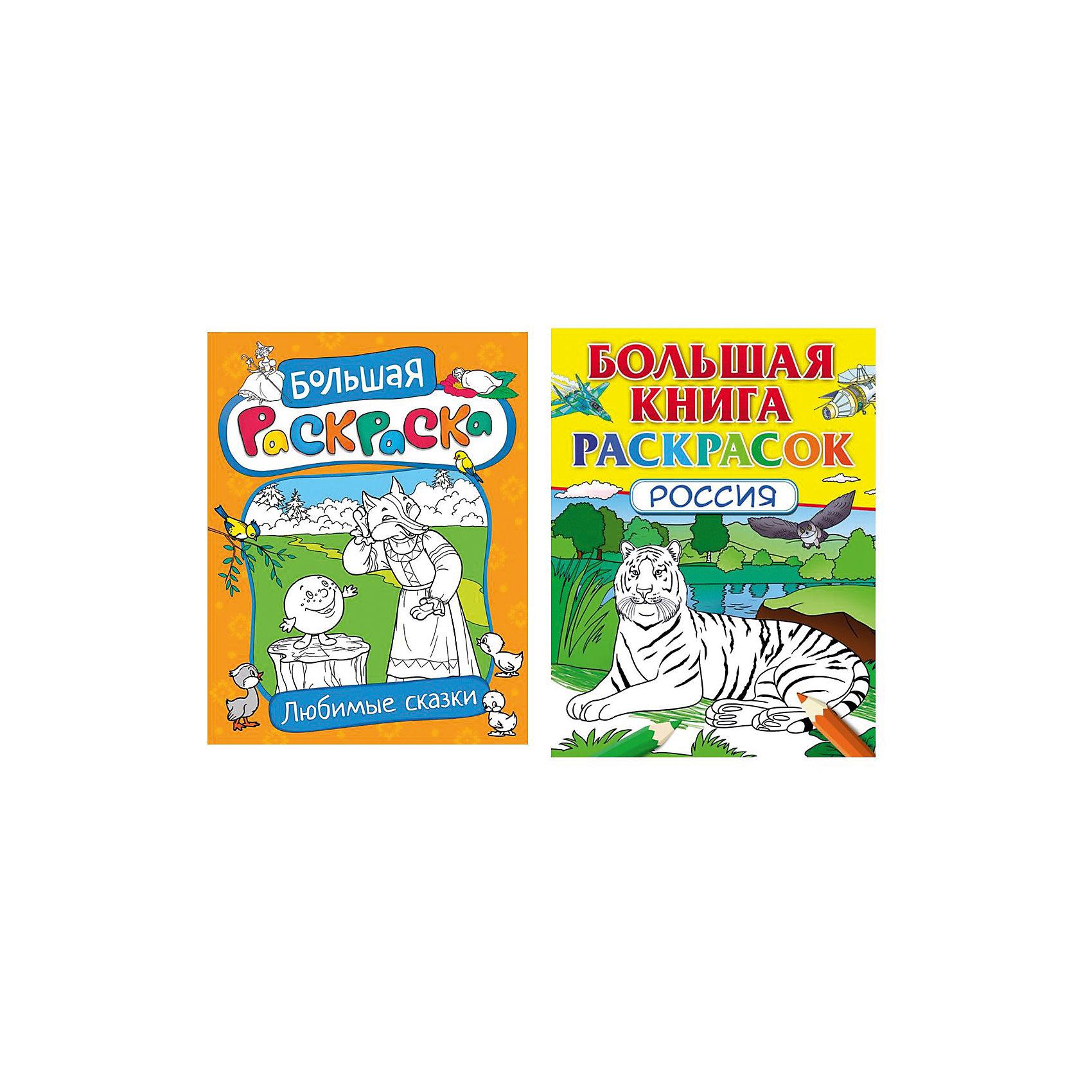 Комплект Большие раскраски для девочекКомплект Большие раскраски для девочек ? раскраски от отечественного издательства Росмэн, предназначенные для детей от 5 лет. Комплект раскрасок состоит из 2 тетрадей: Большая раскраска. Любимые сказки (48 страниц) и Большая книга раскрасок. Россия (96 страниц). Первая книга состоит из сюжетных картинок в черно-белом формате самых популярных сказок, на каждой странице – отдельная раскраска, внизу картинки подписано название сказки. Вторая книга – сборник картинок, изображающих здания, явления, события, относящиеся к истории России. Раскрашивать картинки можно фломастерами, карандашами или красками.<br>Комплект Большие раскраски для девочек направлен на расширение кругозора ребенка, на развитие воображения и творческих способностей, а также мелкой моторики.<br><br>Дополнительная информация:<br><br>- Жанр книг: раскраски<br>- Предназначение: для дома, для детских садов<br>- Материал: плотная бумага<br>- Комплектация: 2 книжки-раскраски ? Любимые сказки и Россия<br> - Размер (Д*Ш*В): 27,5*21*1,3 см<br><br>Подробнее:<br><br>• Для детей в возрасте: от 5 лет<br>• Издательство: Росмэн<br>• Страна производитель: Россия<br><br>Комплект Большие раскраски для девочек можно купить в нашем интернет-магазине.<br><br>Ширина мм: 275<br>Глубина мм: 210<br>Высота мм: 13<br>Вес г: 440<br>Возраст от месяцев: 60<br>Возраст до месяцев: 96<br>Пол: Женский<br>Возраст: Детский<br>SKU: 4870300