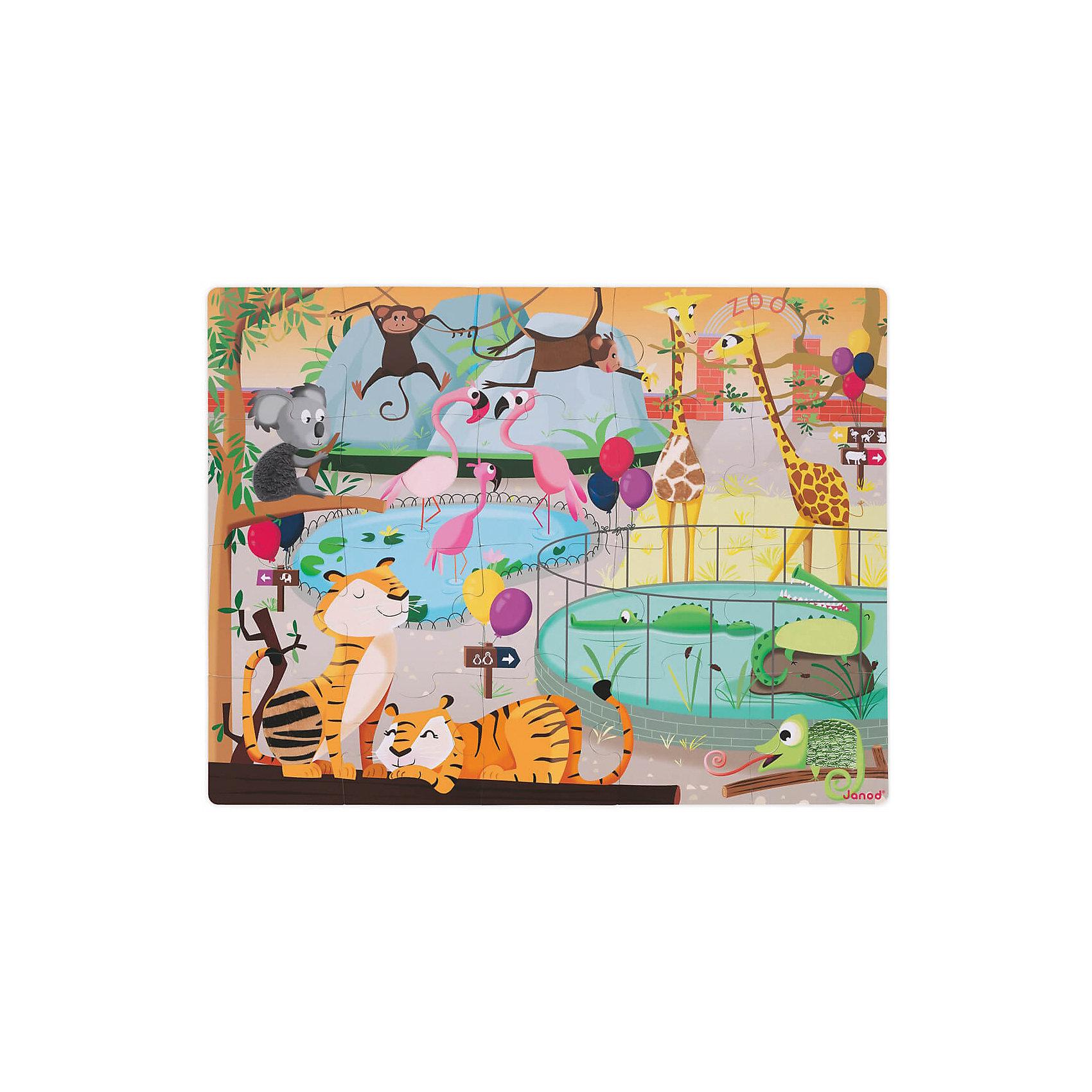 Пазл с разными текстурами День в Зоопарке, 20 деталей JanodПазлы - отличный способ развивать способности ребенка в игровой форме. Собирать разные изображения из деталей - любимое занятие многих детей. Эта игра очень удобна - ее можно брать с собой в дорогу, благодаря продуманной форме хранится она очень компактно. Она развивает также мелкую моторику, воображение, логическое мышление, цветовосприятие. Такая игра надолго занимает детей и помогает увлекательно провести время!<br>Пазл День в Зоопарке состоит из 20 деталей, которые сделаны из ламинированного картона с добавлением текстиля различных текстур. Материал подобран так, чтобы и расцветкой и текстурой подходил определенному обитателю. Игра разработана опытными специалистами, сделана из высококачественных материалов, безопасных для детей.<br><br>Дополнительная информация:<br><br>материал: текстиль, картон;<br>размер пазла: 50 х 65 см;<br>размер упаковки: 33 х 27 х 6 см;<br>вес: 1120 г;<br>качественная полиграфия;<br>комплектация: 20 элементов.<br><br>Пазл с разными текстурами День в Зоопарке от компании Janod можно купить в нашем магазине.<br><br>Ширина мм: 33<br>Глубина мм: 6<br>Высота мм: 27<br>Вес г: 1120<br>Возраст от месяцев: 36<br>Возраст до месяцев: 2147483647<br>Пол: Унисекс<br>Возраст: Детский<br>SKU: 4871773