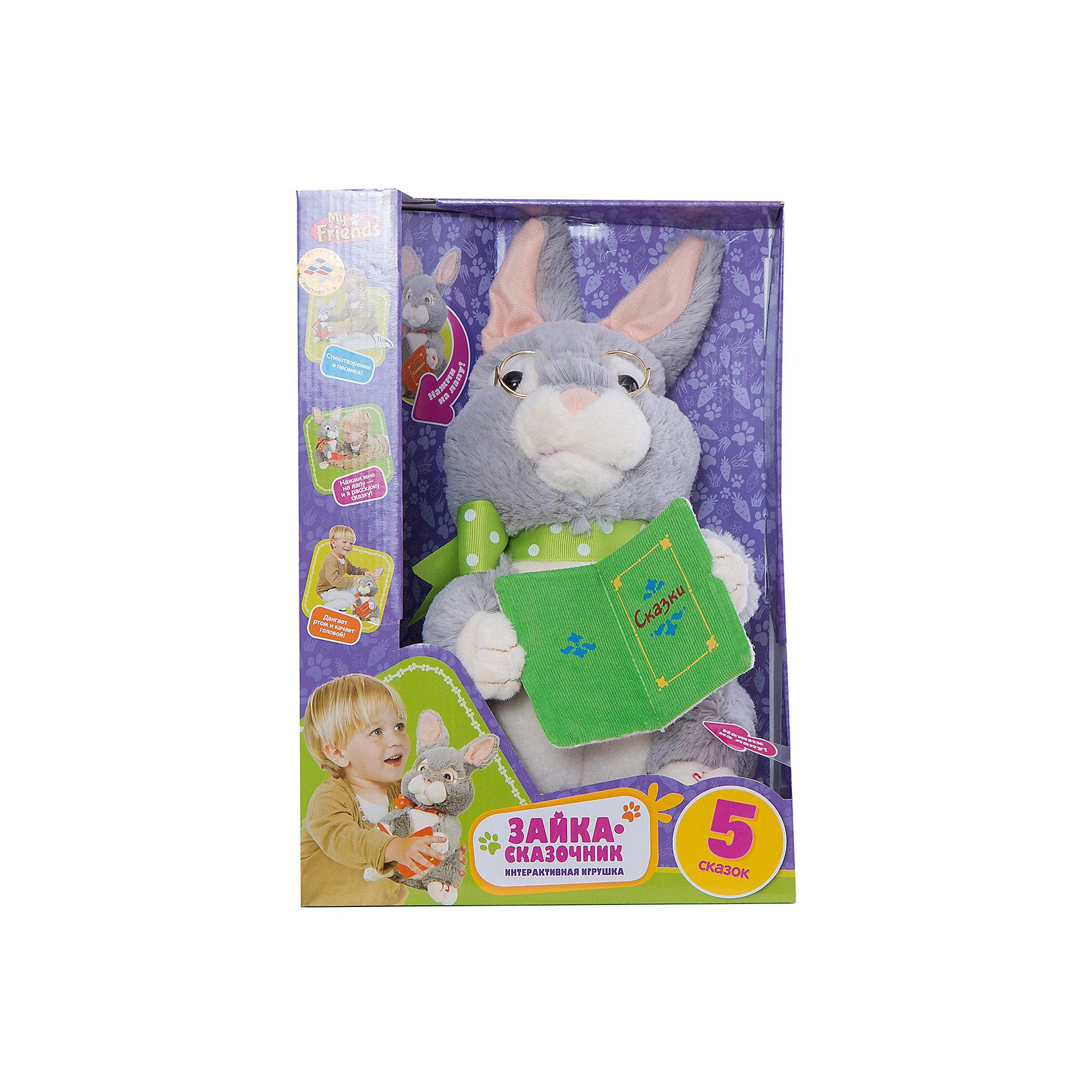 Интерактивный серый Кролик-сказочник, Играем вместеИнтерактивный Кролик-сказочник, Играем вместе - симпатичный плюшевый кролик в очках, который умеет рассказывать сказки. При этом он забавно двигает ртом и головой.<br><br>Кролик рассказывает 5 сказок: <br>1) Лиса и заяц <br>2) Волк и коза <br>3) Заяц-хваста <br>4) Лисичка-сестричка и серый волк <br>5) Петушок - золотой гребешок.<br><br>Если малыш заснул или устал, всегда можно нажать кнопку Пауза на лапке у кролика. Имеется возможность регулировки громкости.<br><br>Интерактивный Кролик-сказочник, Играем вместе станет отличным другом для Вашего ребенка и всегда порадует его любимыми сказками.<br><br>Дополнительная информация:<br><br>- В комплекте: интерактивный кролик с книжкой и очками.<br>- Игрушка работает от батареек (входят в комплект)<br>- Кнопки паузы и регулировки громкости.<br>- Материал: текстиль, пластмасса, металл.<br>- Размер игрушки: 16х29см.<br>- Размер упаковки: 26 x 38 x 16см.<br><br>Интерактивного Кролика-сказочника, Играем вместе можно купить в нашем интернет-магазине.<br><br>Ширина мм: 260<br>Глубина мм: 380<br>Высота мм: 160<br>Вес г: 1070<br>Возраст от месяцев: 18<br>Возраст до месяцев: 1188<br>Пол: Унисекс<br>Возраст: Детский<br>SKU: 4874189