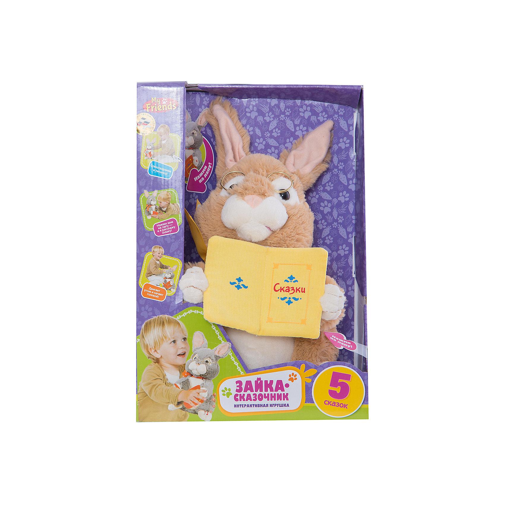 Интерактивный бежевый Кролик-сказочник, Играем вместеИнтерактивный Кролик-сказочник, Играем вместе - симпатичный плюшевый кролик в очках, который умеет рассказывать сказки. При этом он забавно двигает ртом и головой.<br><br>Кролик рассказывает 5 сказок: <br>1) Лиса и заяц <br>2) Волк и коза <br>3) Заяц-хваста <br>4) Лисичка-сестричка и серый волк <br>5) Петушок - золотой гребешок.<br><br>Если малыш заснул или устал, всегда можно нажать кнопку Пауза на лапке у кролика. Имеется возможность регулировки громкости.<br><br>Интерактивный Кролик-сказочник, Играем вместе станет отличным другом для Вашего ребенка и всегда порадует его любимыми сказками.<br><br>Дополнительная информация:<br><br>- В комплекте: интерактивный кролик с книжкой и очками.<br>- Игрушка работает от батареек (входят в комплект)<br>- Кнопки паузы и регулировки громкости.<br>- Материал: текстиль, пластмасса, металл.<br>- Размер игрушки: 16х29см.<br>- Размер упаковки: 26 x 38 x 16см.<br><br>Интерактивного Кролика-сказочника, Играем вместе можно купить в нашем интернет-магазине.<br><br>Ширина мм: 260<br>Глубина мм: 380<br>Высота мм: 160<br>Вес г: 1070<br>Возраст от месяцев: 18<br>Возраст до месяцев: 1188<br>Пол: Унисекс<br>Возраст: Детский<br>SKU: 4874190