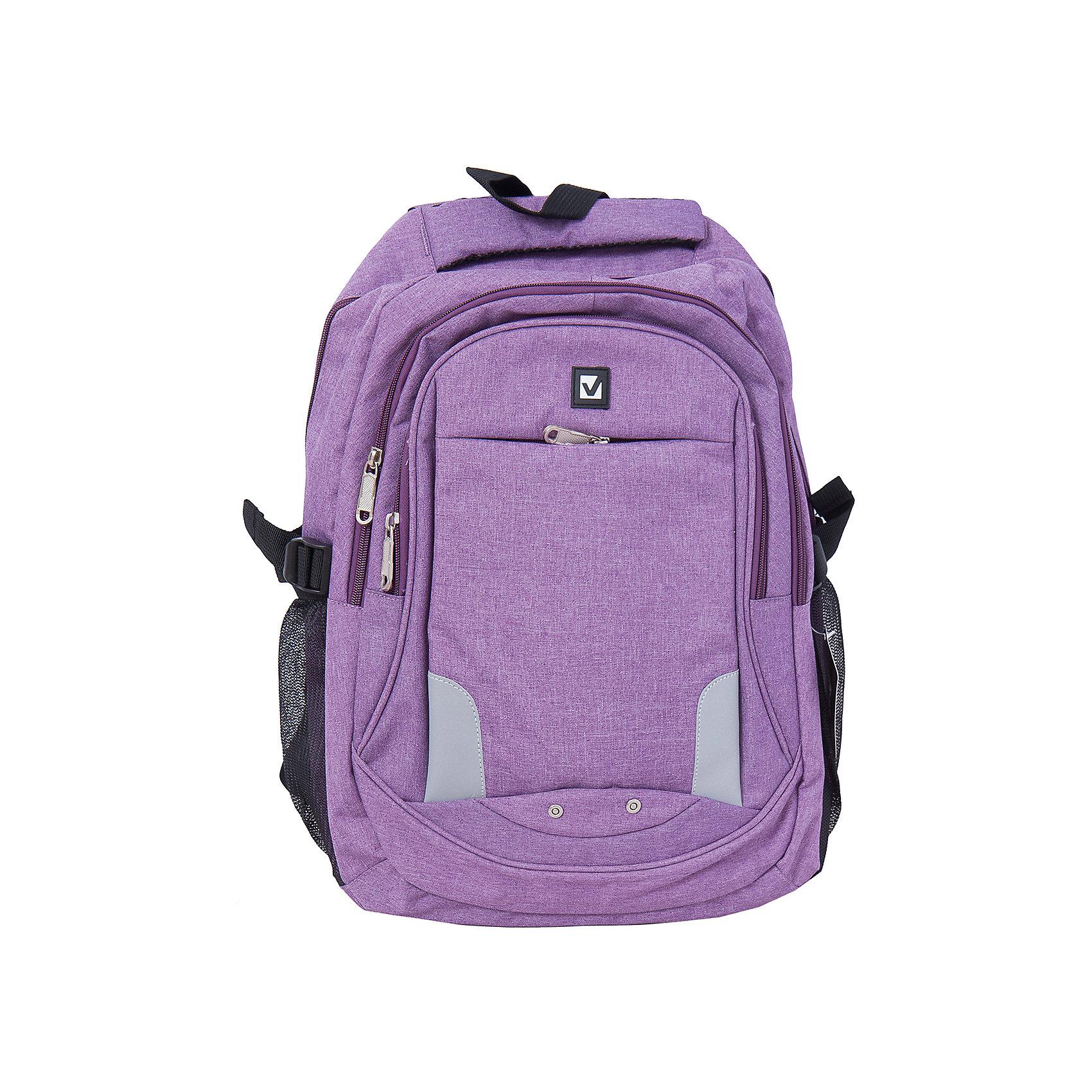 Brauberg Рюкзак СтимулРюкзаки<br>Практичный рюкзак лаконичного дизайна. Многочисленные карманы данной модели позволят иметь все необходимое под рукой.<br><br>Ширина мм: 3<br>Глубина мм: 34<br>Высота мм: 46<br>Вес г: 813<br>Возраст от месяцев: 72<br>Возраст до месяцев: 144<br>Пол: Мужской<br>Возраст: Детский<br>SKU: 4874351